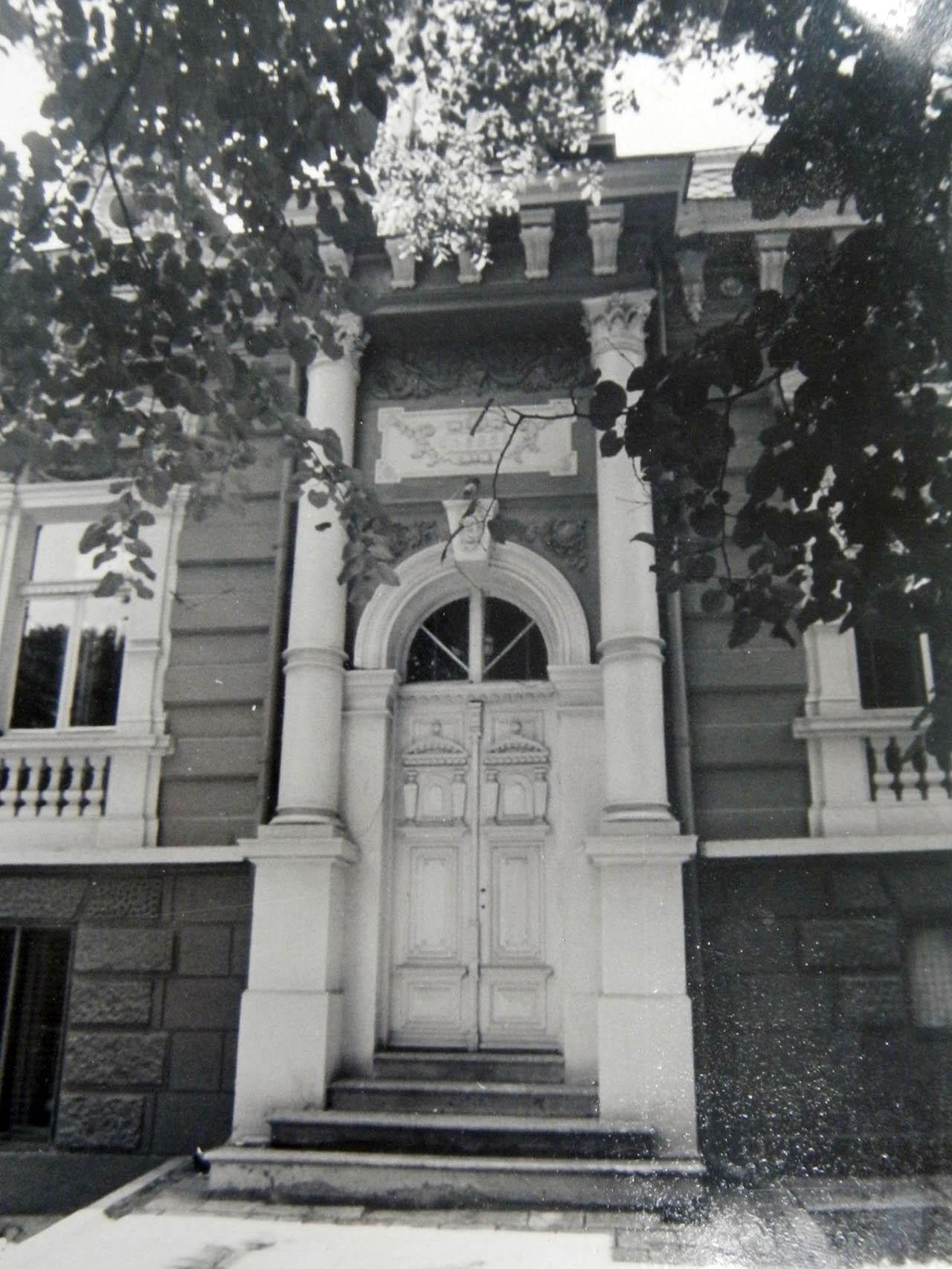 Архивна снимка 5 ~ 1980г. /НДА-НИНКН/