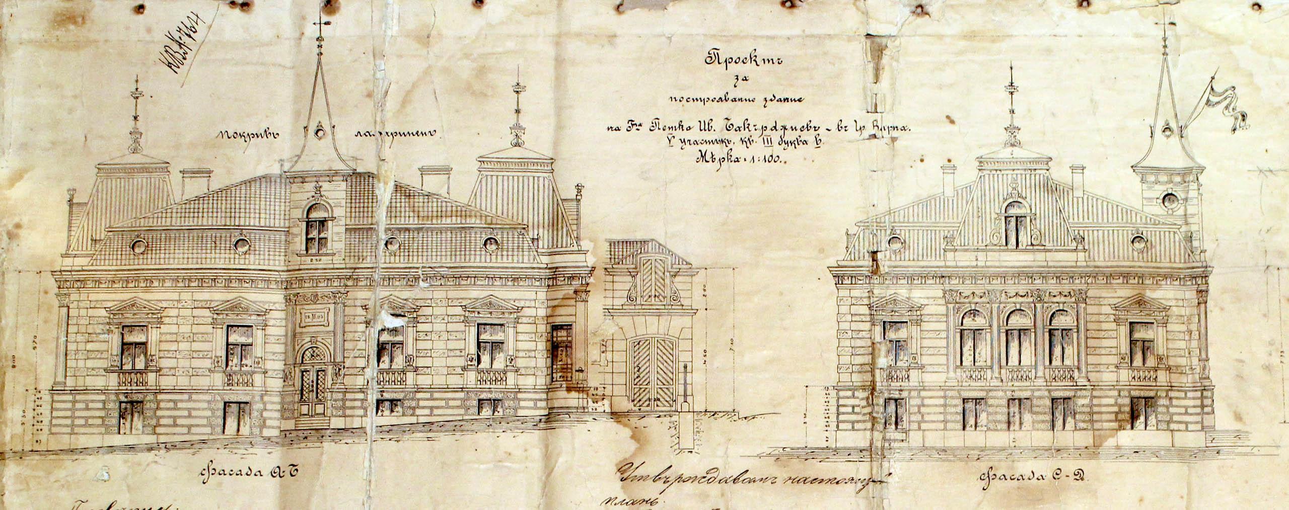 Проект - 1893г. /изт.: Архив-Община Варна/