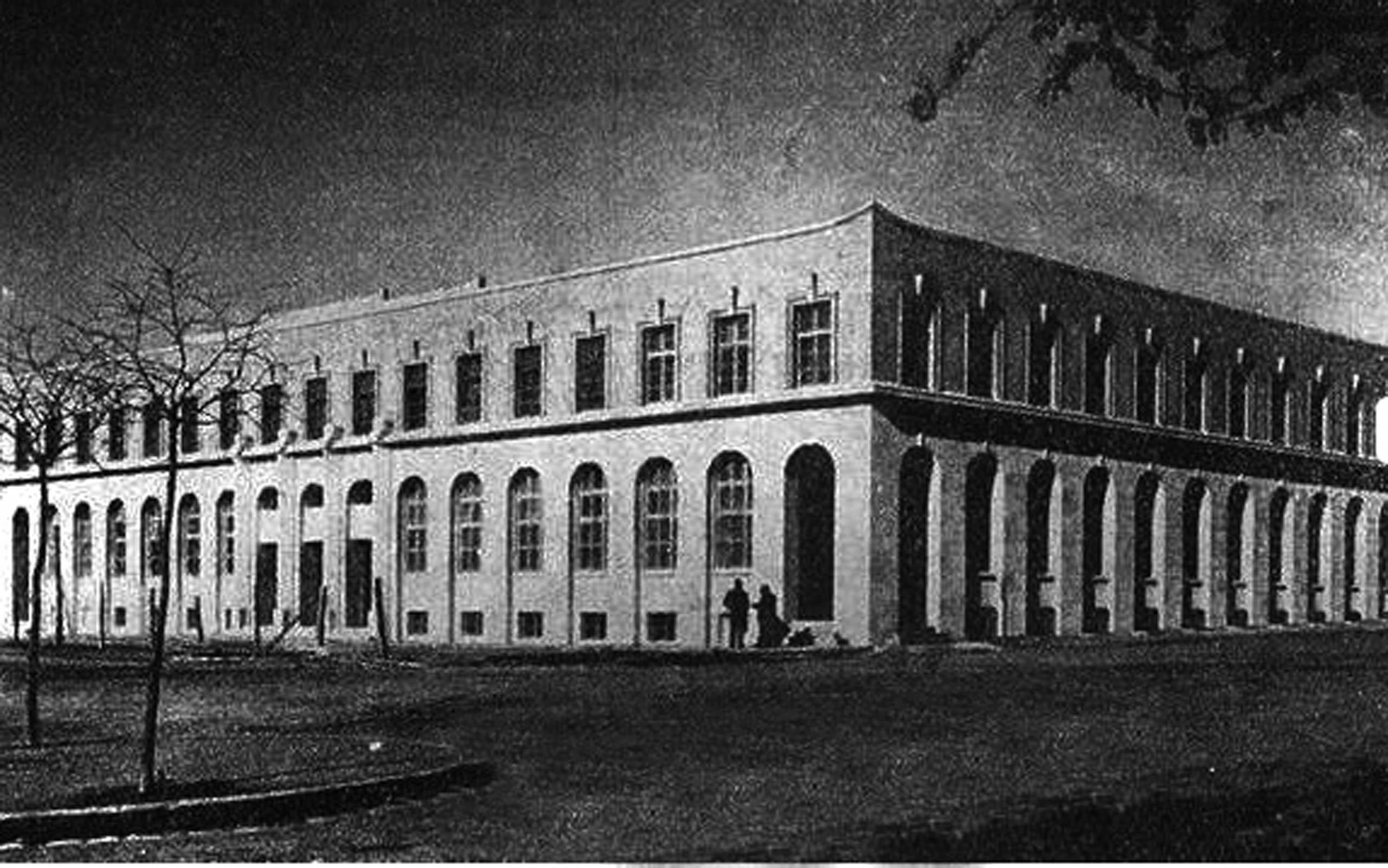 Архивна снимка 2 ~ 1935-1950г.