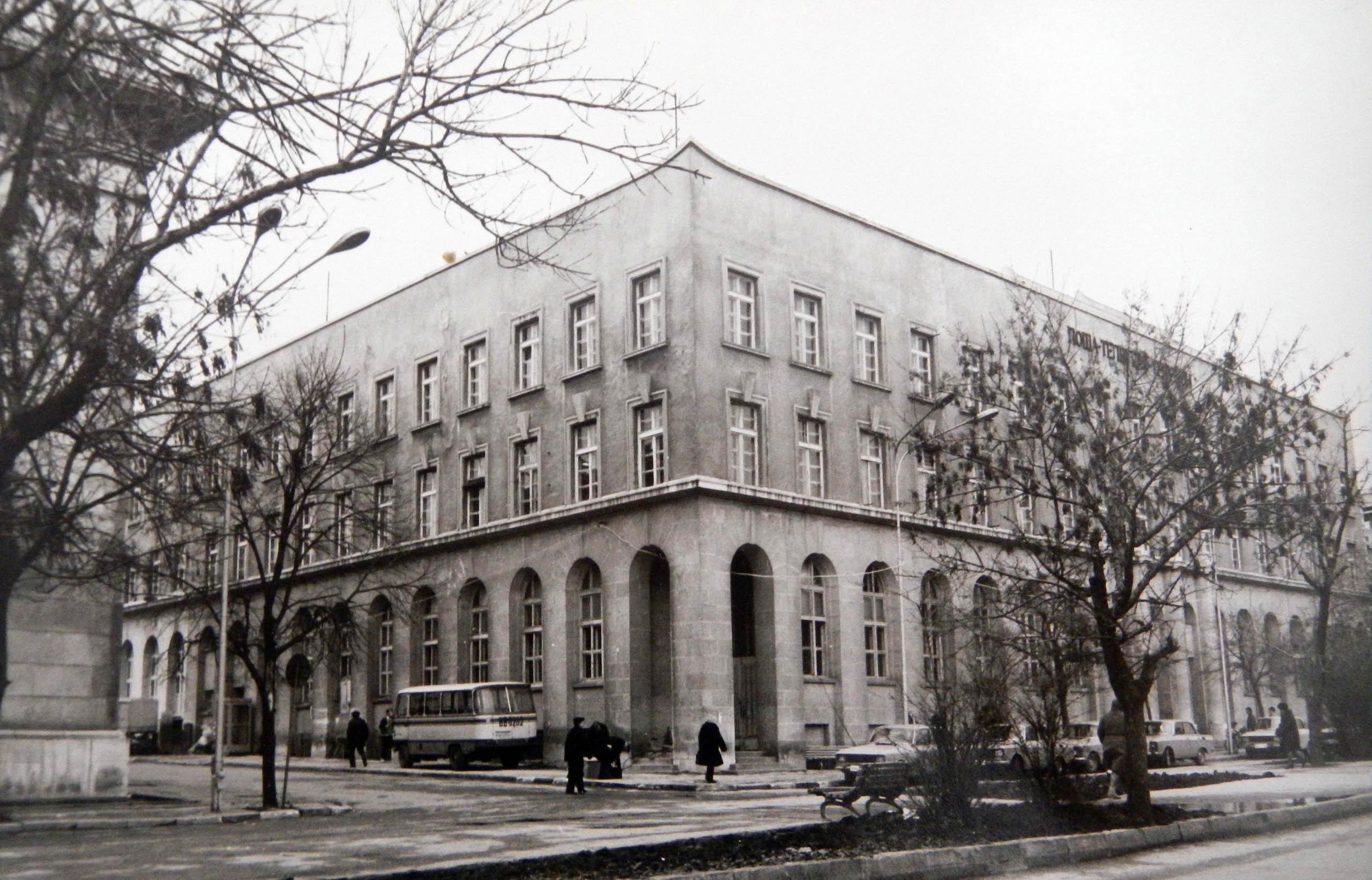 Архивна снимка ~ 1970-80г. /НДА-НИНКН/