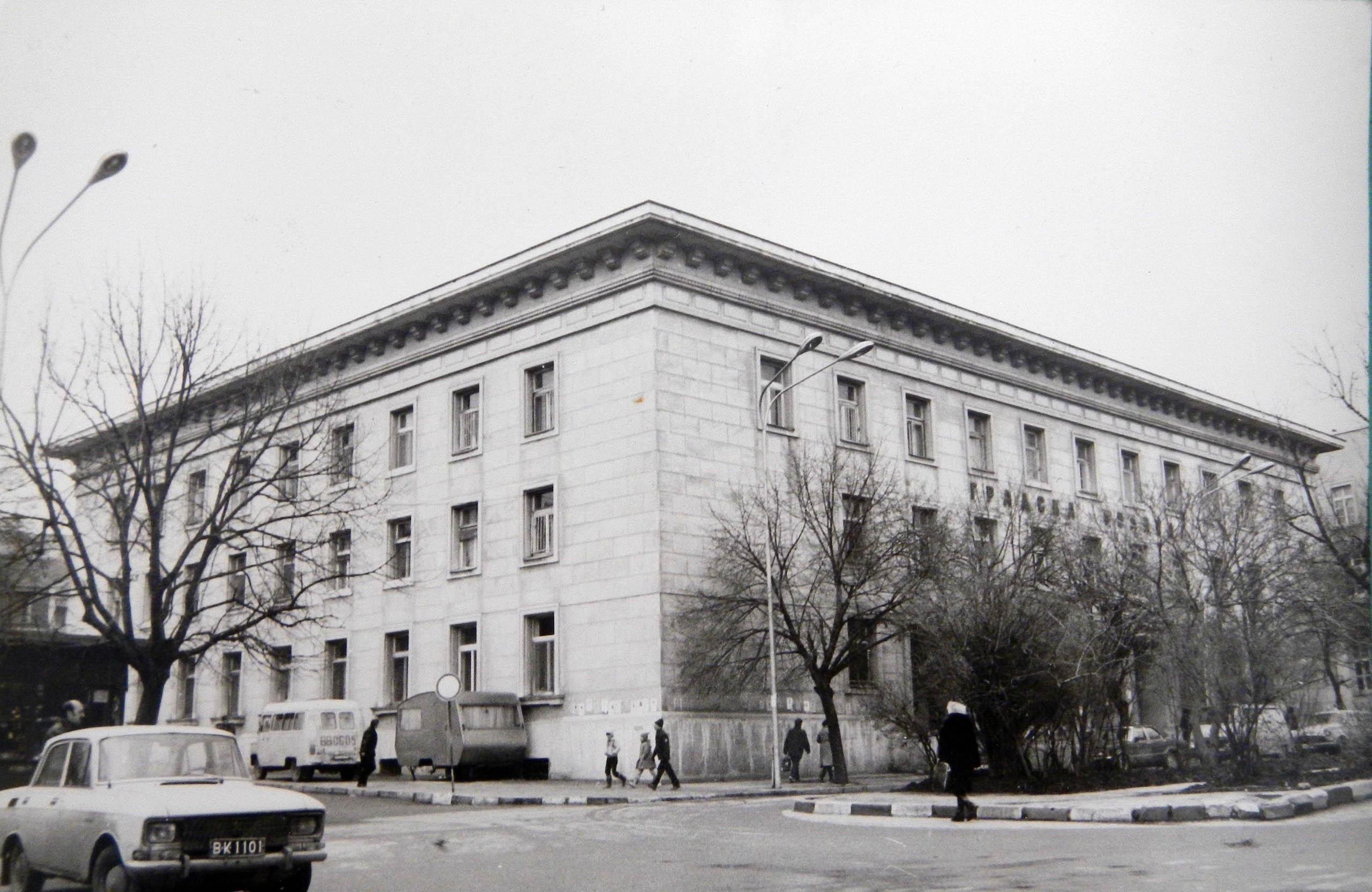 Архивна снимка ~ 1970-80г.