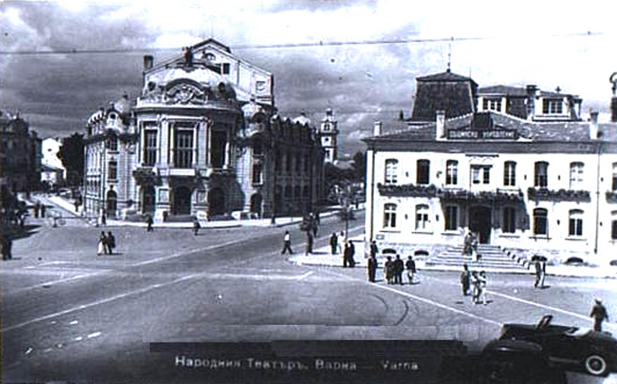 Изглед от средата на 20-ти век