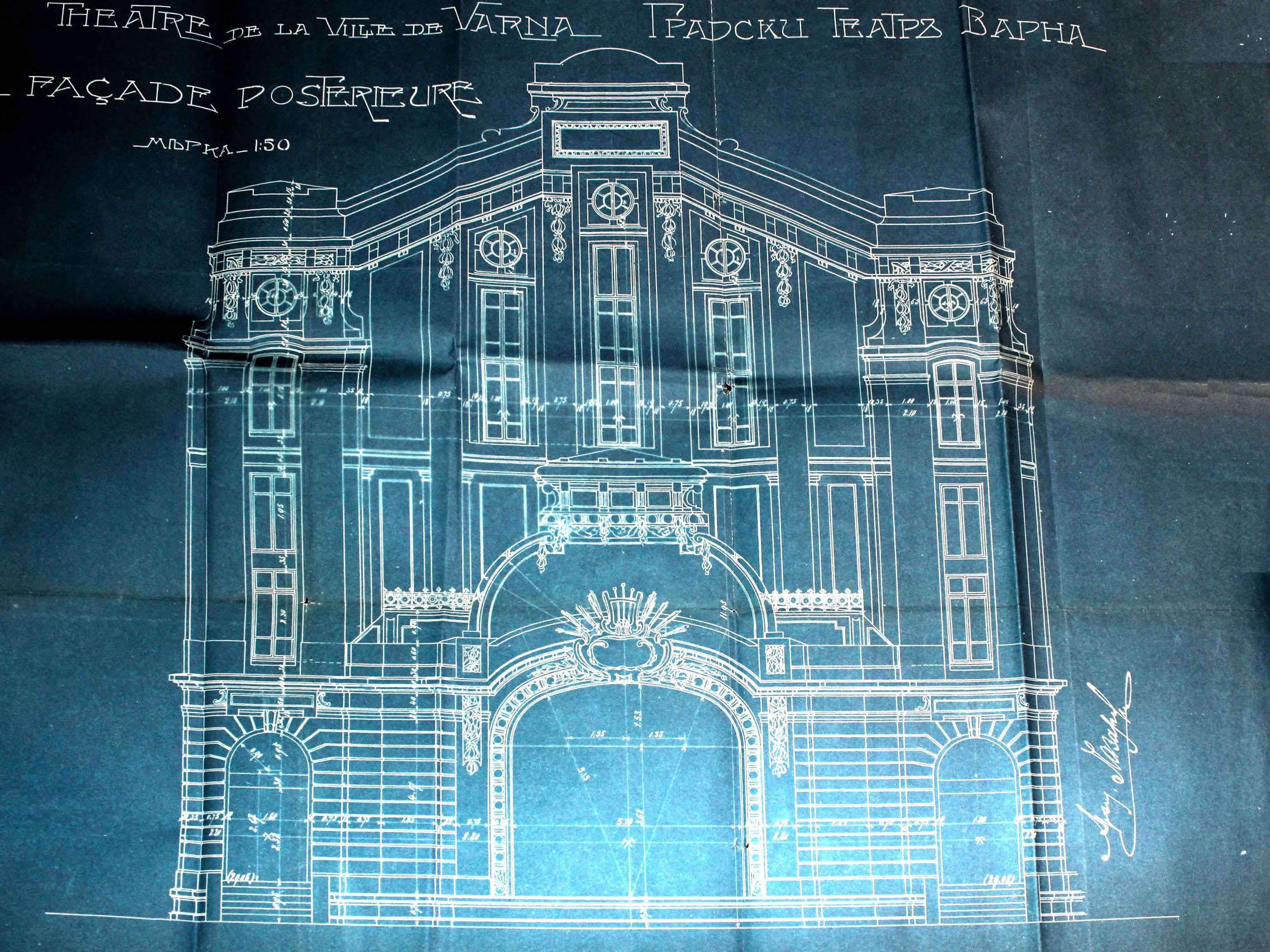 Проект - 1928г. /изт.:Архив-Община Варна/