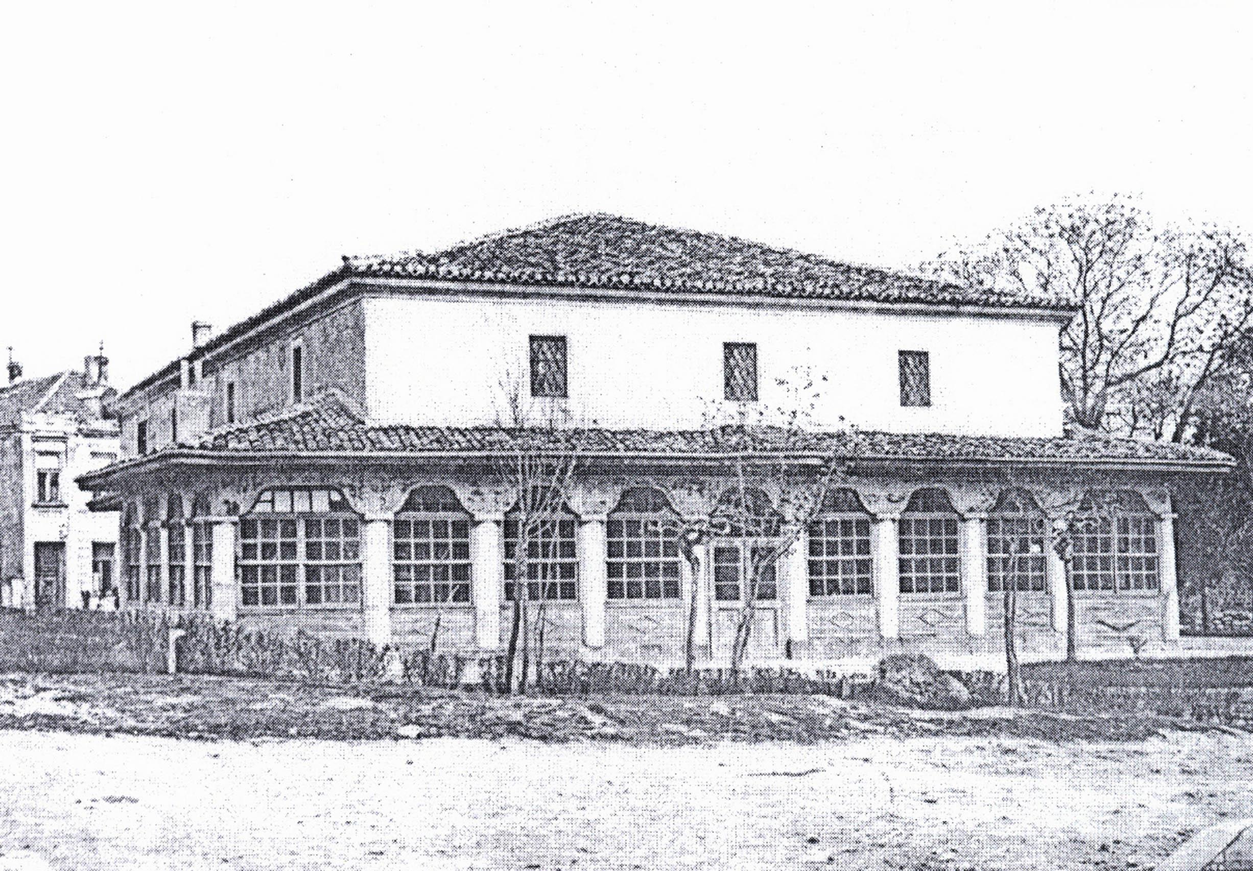 Архивна снимка 3 от началото на XX век