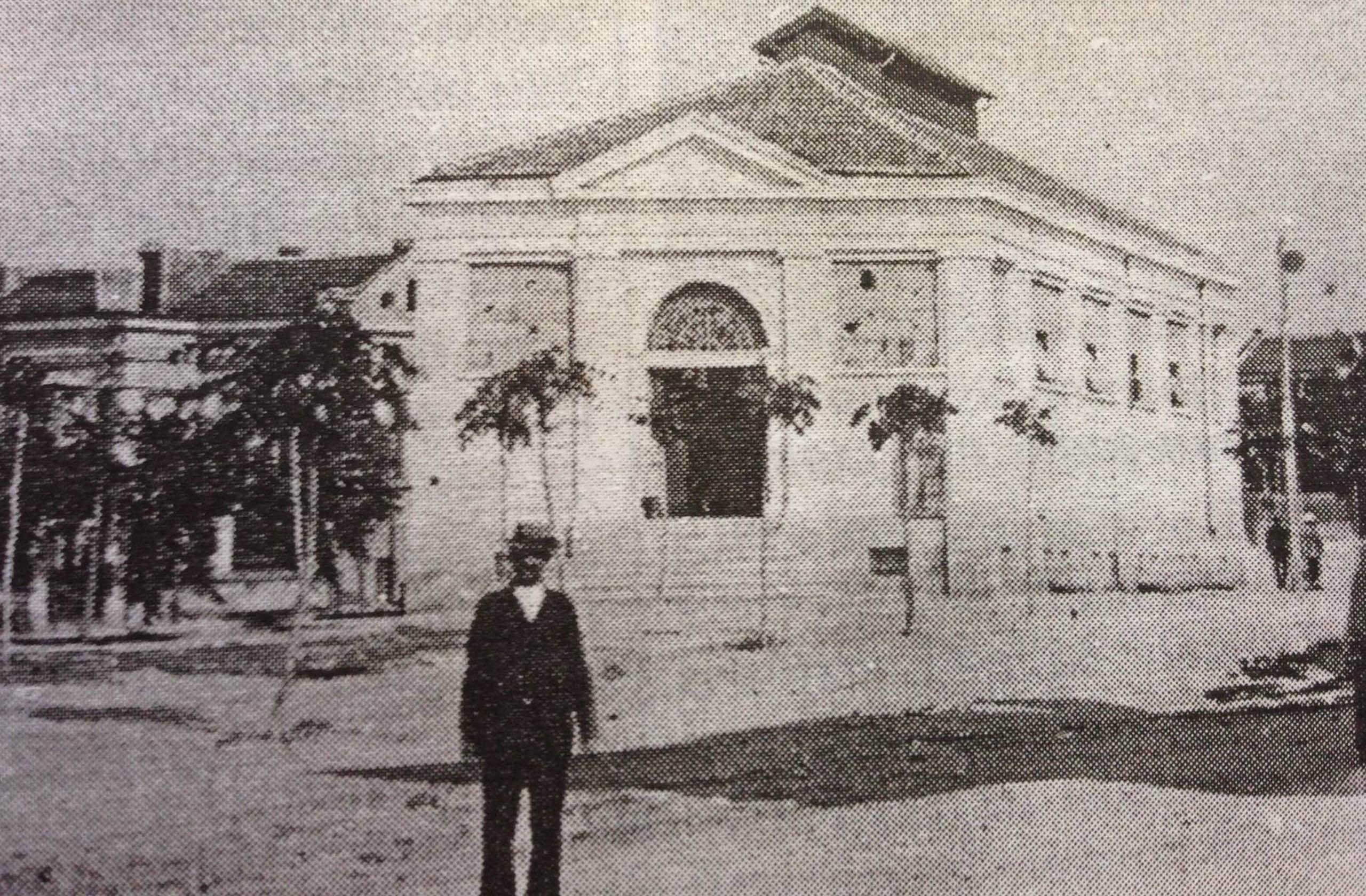 Архивна снимка - 1911 г.