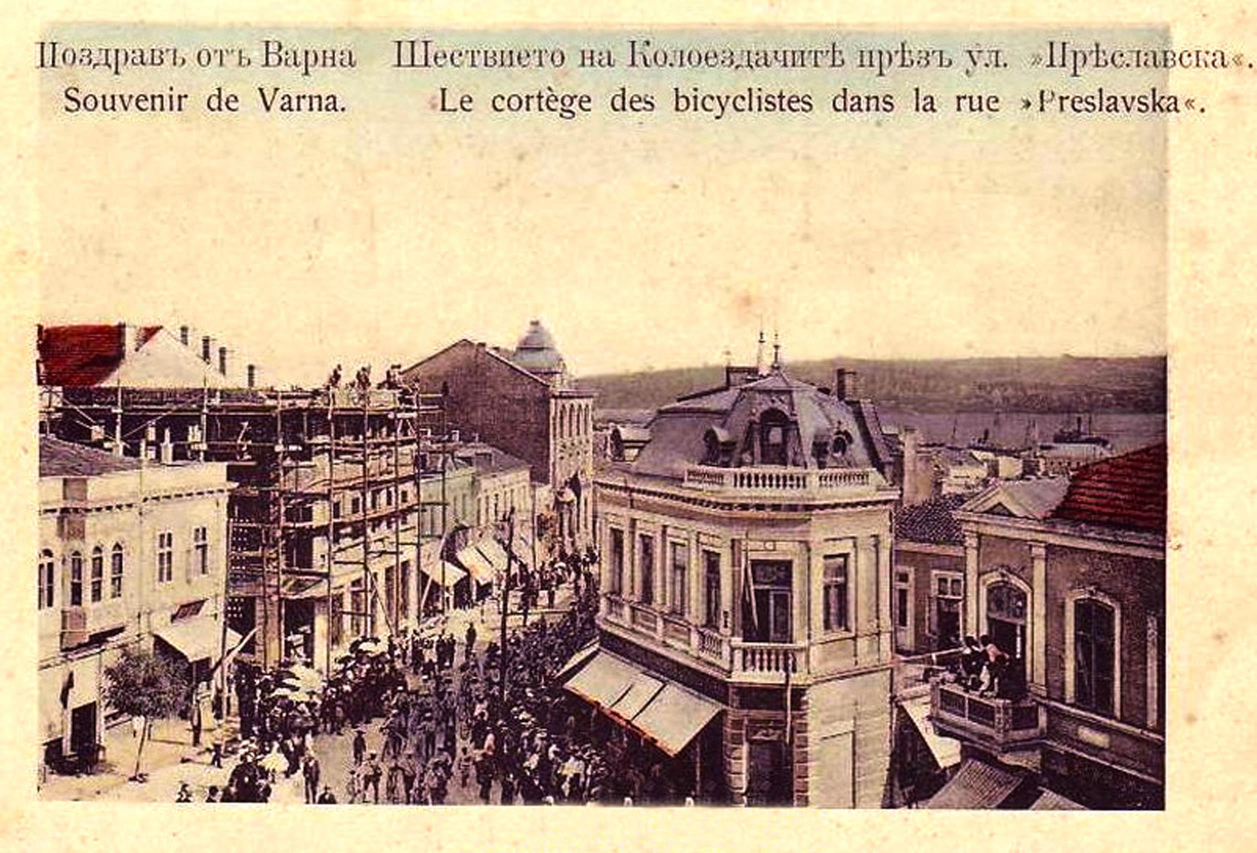 Архивна снимка от строителството - 1905г.
