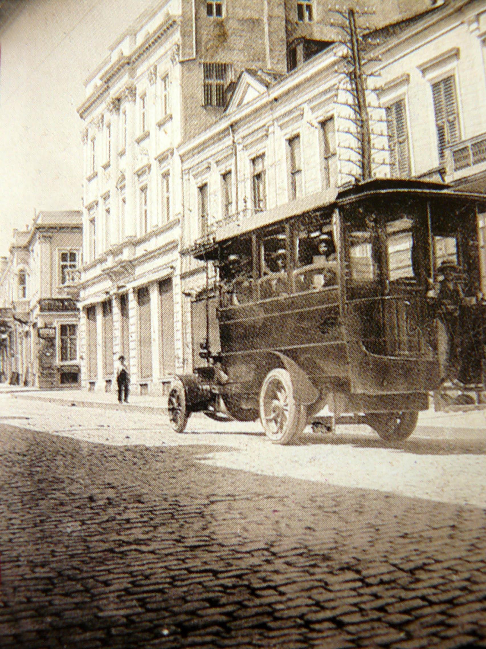 Архивна снимка 2 началото на XX век