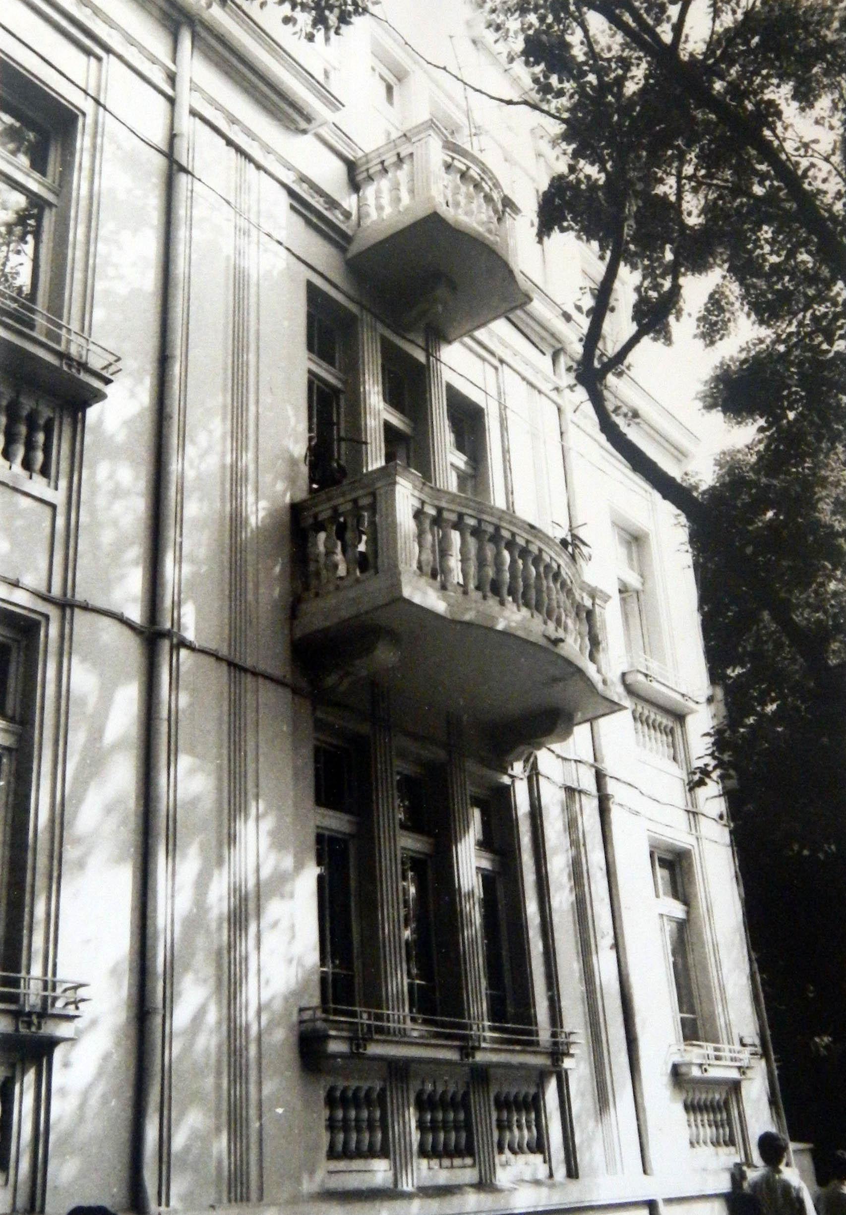 Архивна снимка 2 ~ 1980г. /НДА-НИНКН/