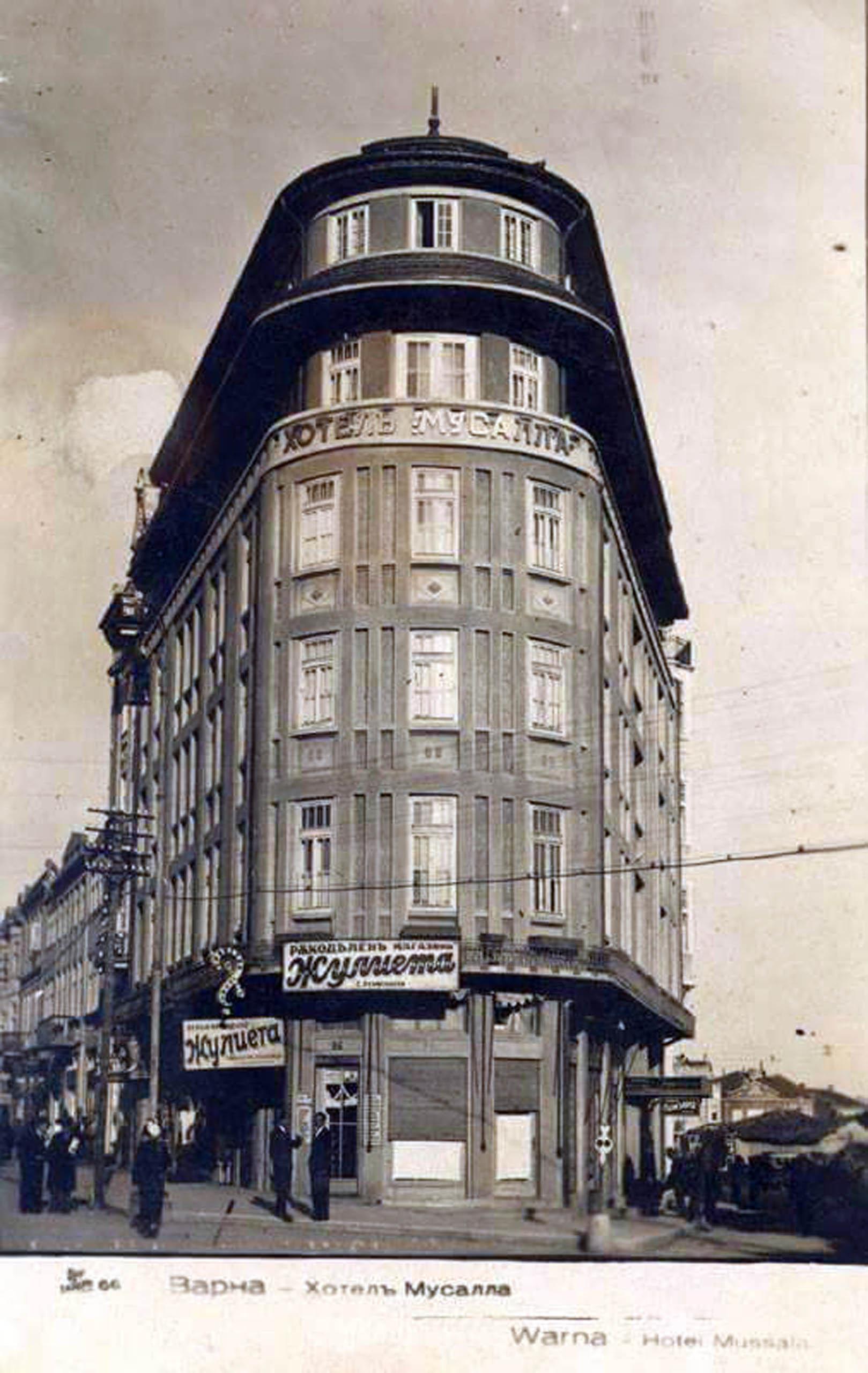 Архивна снимка - началото на XX век