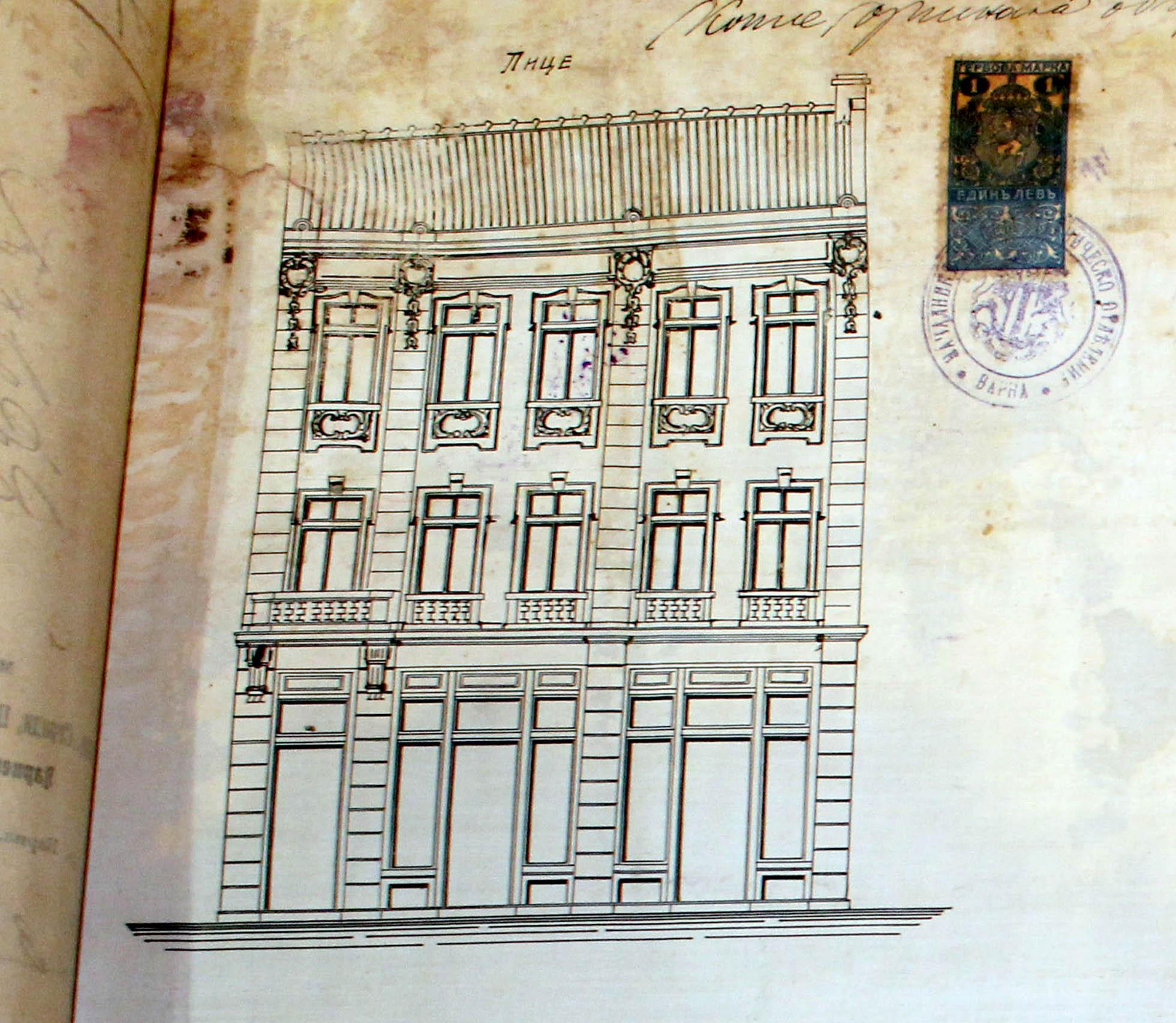 Проект - 1914г. /изт.: Архив-Община Варна/