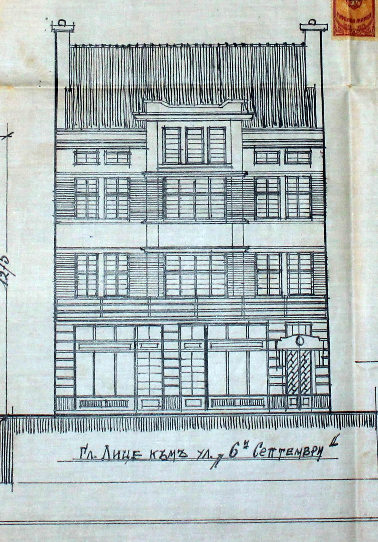 Проект - 1931г. /изт.: Архив-Община Варна/