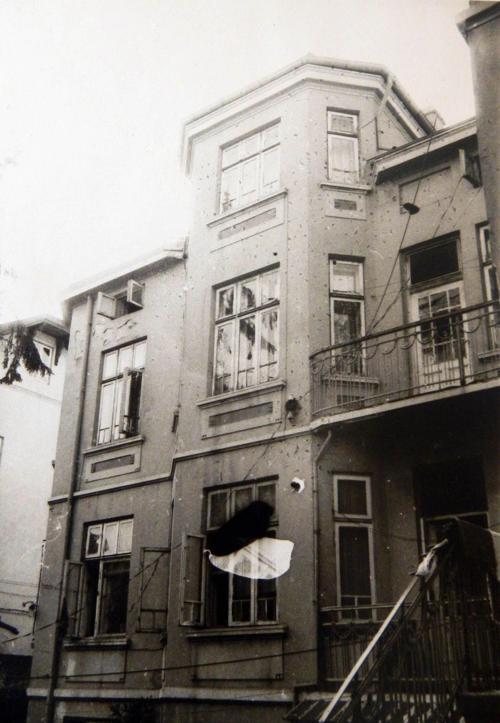 Архивна снимка 4 ~ 1980г. /НДА-НИНКН/