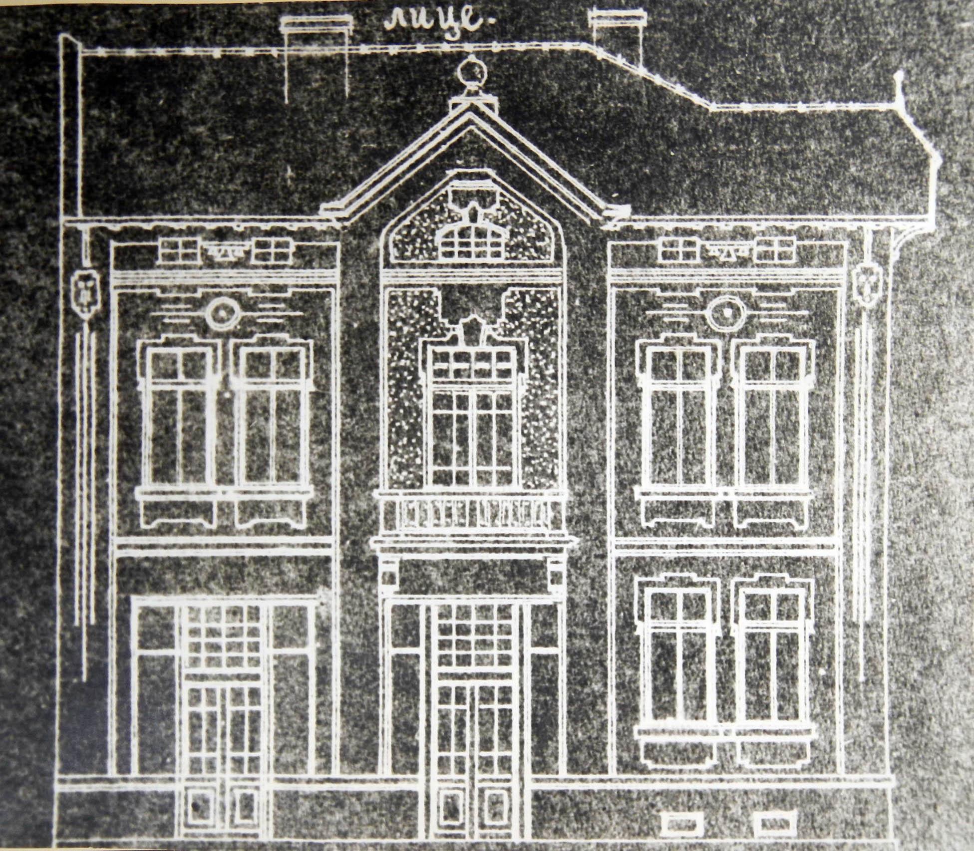 Проект - 1906г. /изт.: НДА към НИНКН/