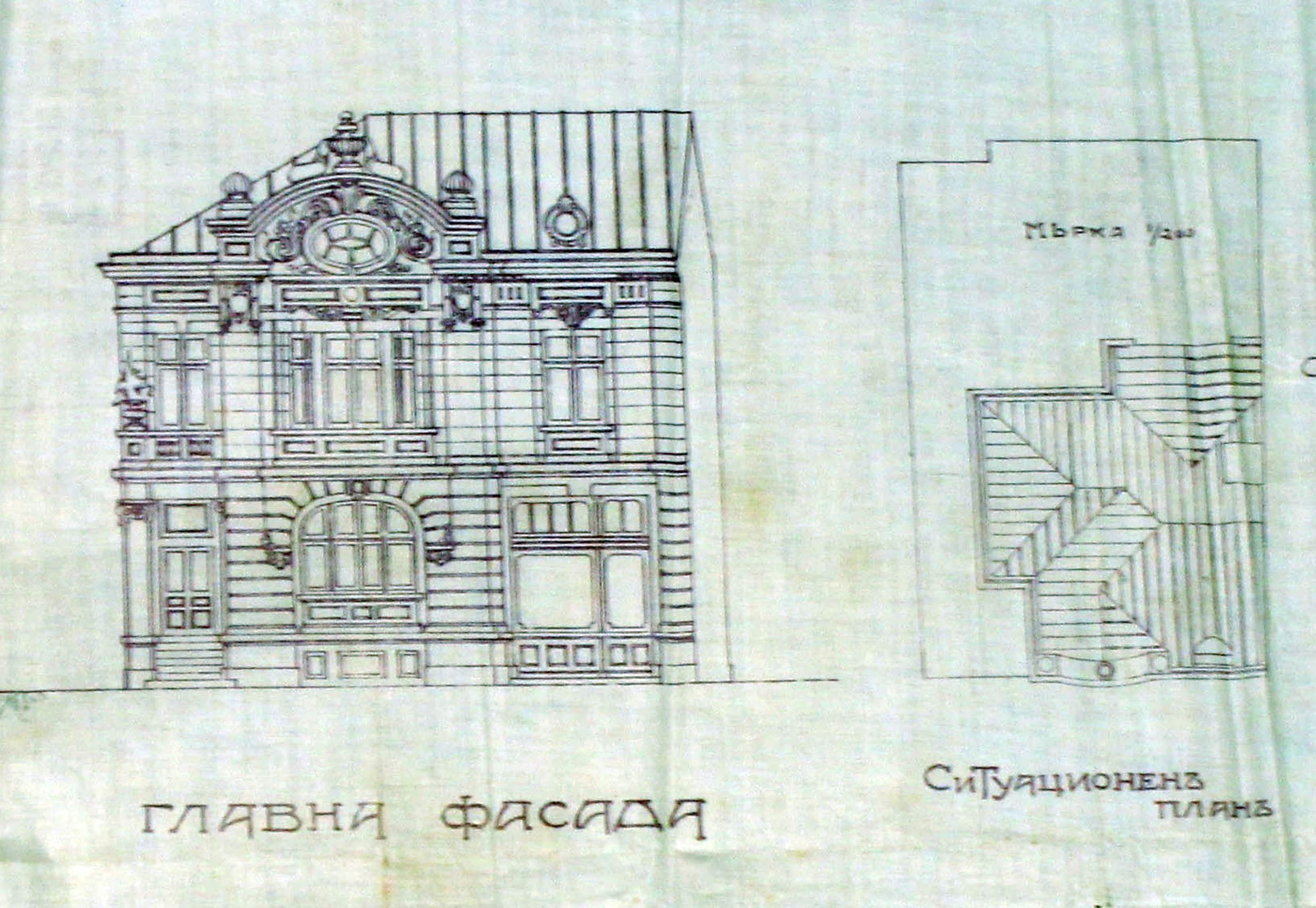 Проект - 1915г. /изт.: Архив-Община Варна/