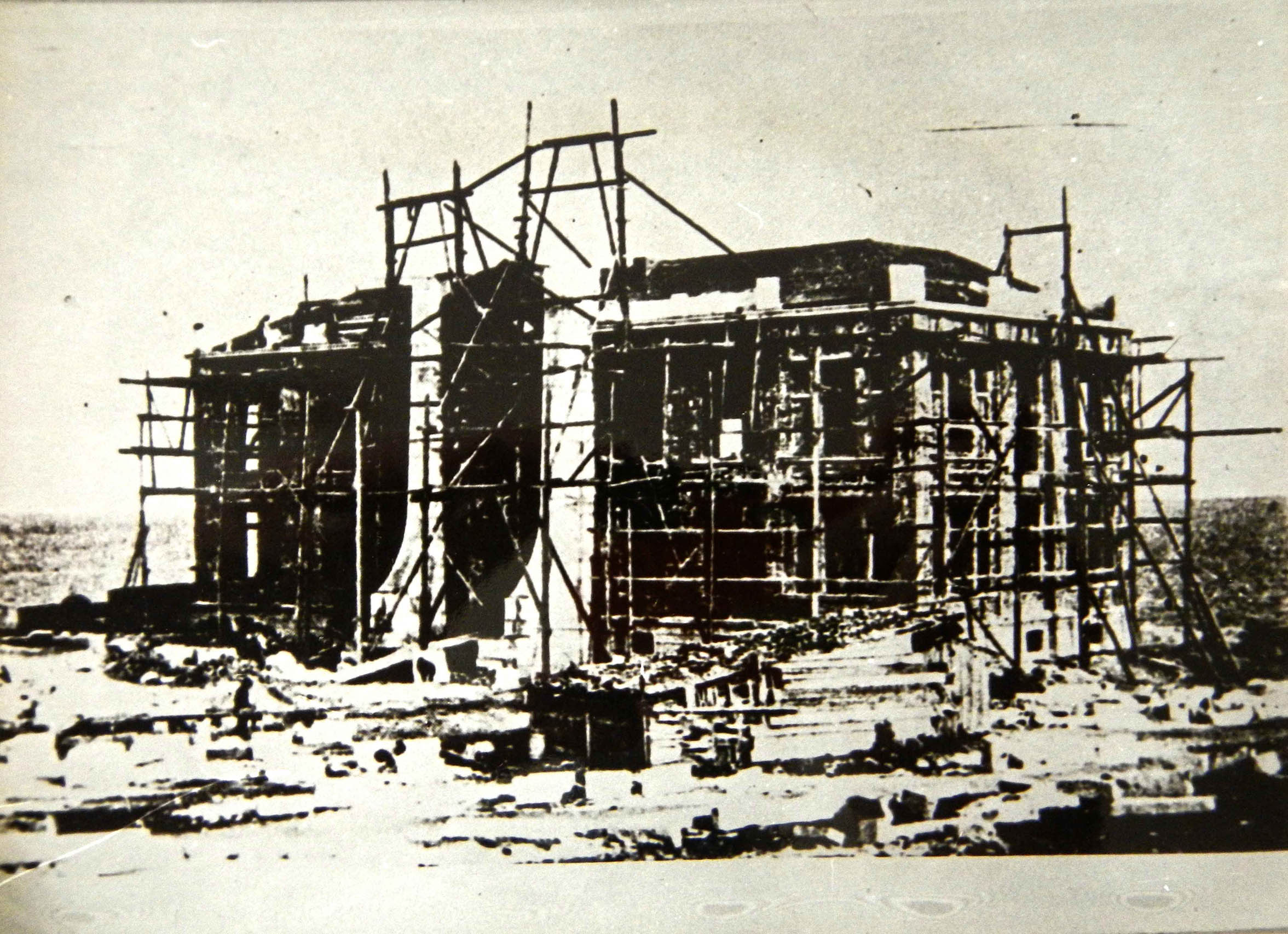 Архивна снимка между 1906 - 1911г.