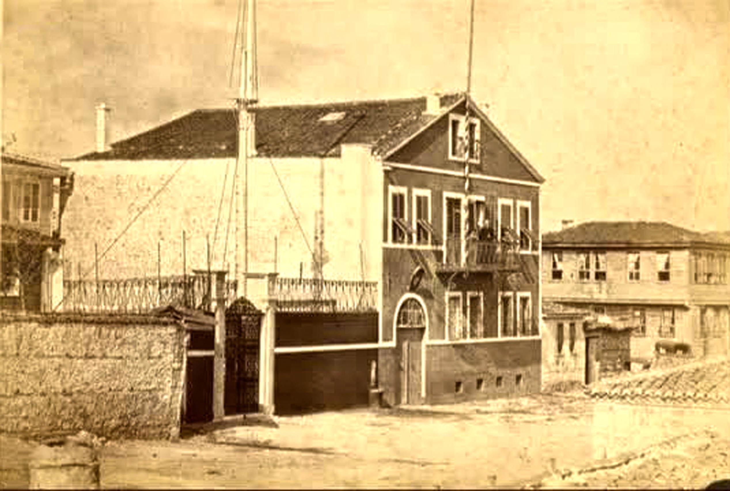 Архивна снимка преди 1912г.