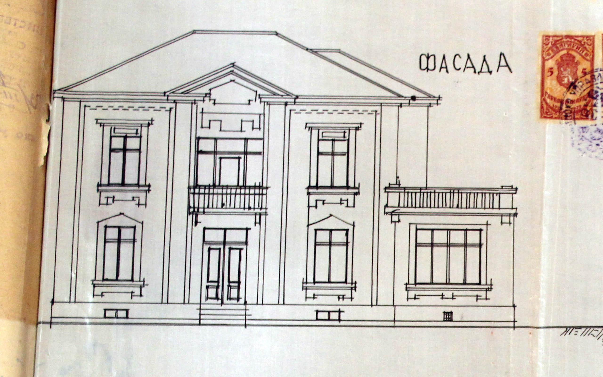 Проект - 1932г. /изт.: Архив-Община Варна/
