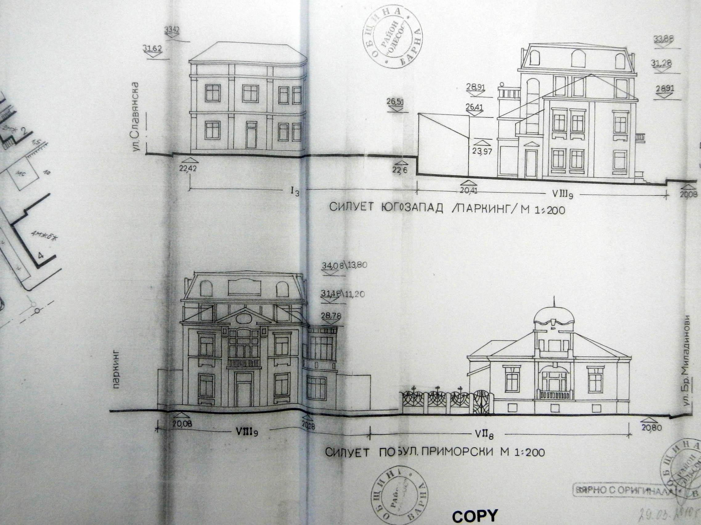 Проект - 2010г. /изт.: Архив-Община Варна/
