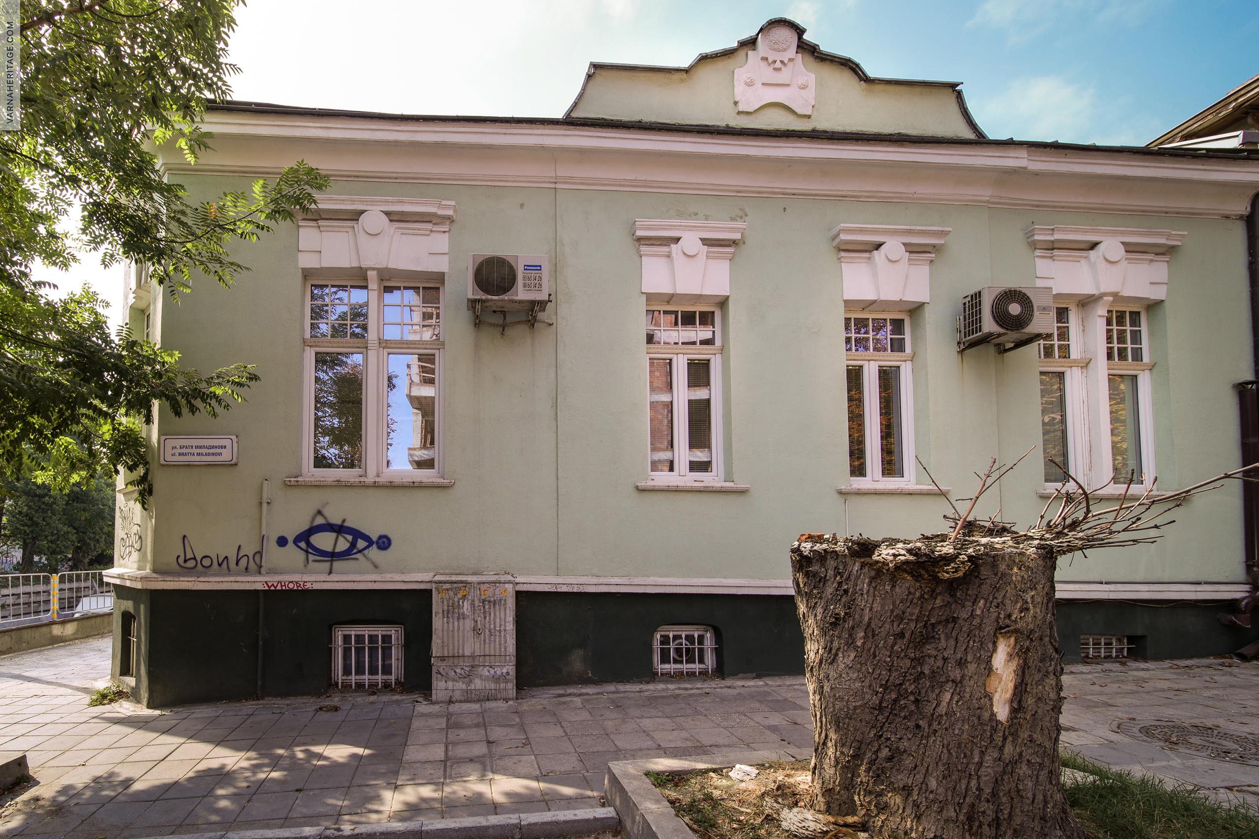 Снимка - 2020 г.