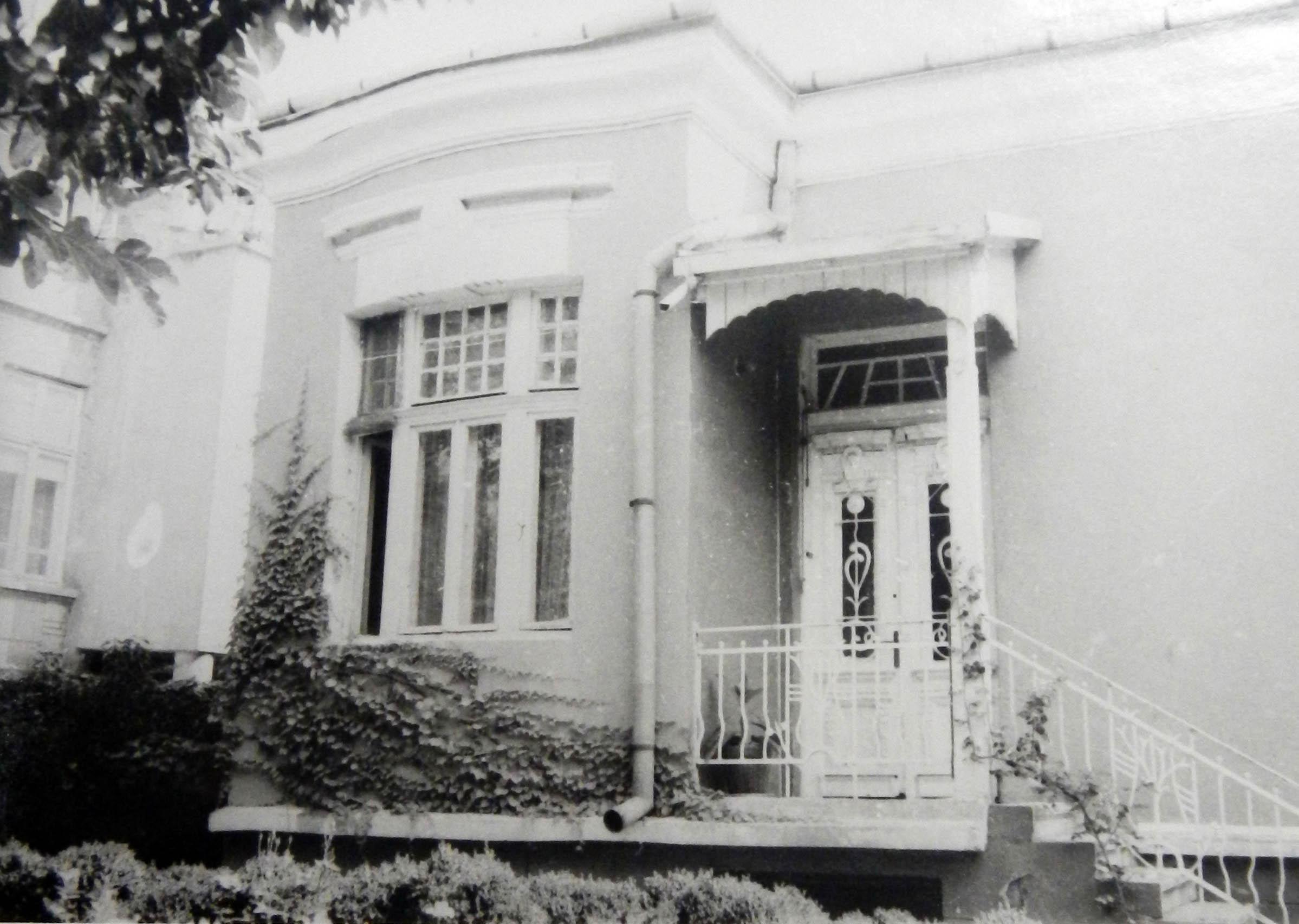 Архивна снимка 3 - 1980г. /НДА-НИНКН/