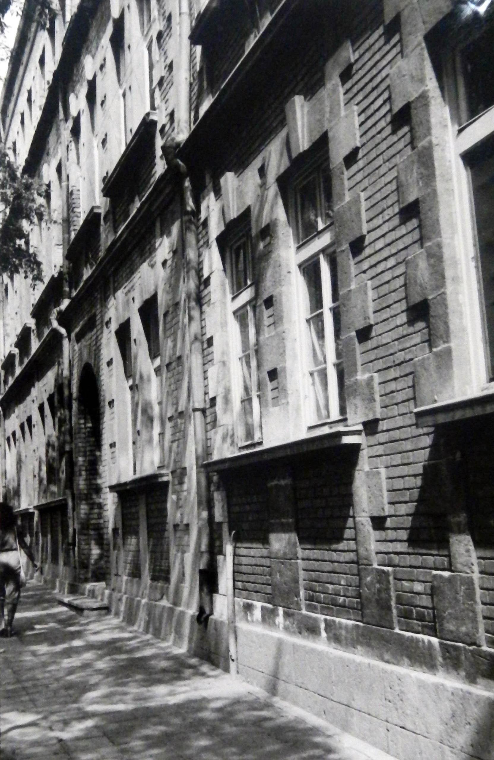 Архивна снимка 1 ~ 1980г. Архивна снимка 3 ~ 1980г. /НДА-НИНКН/