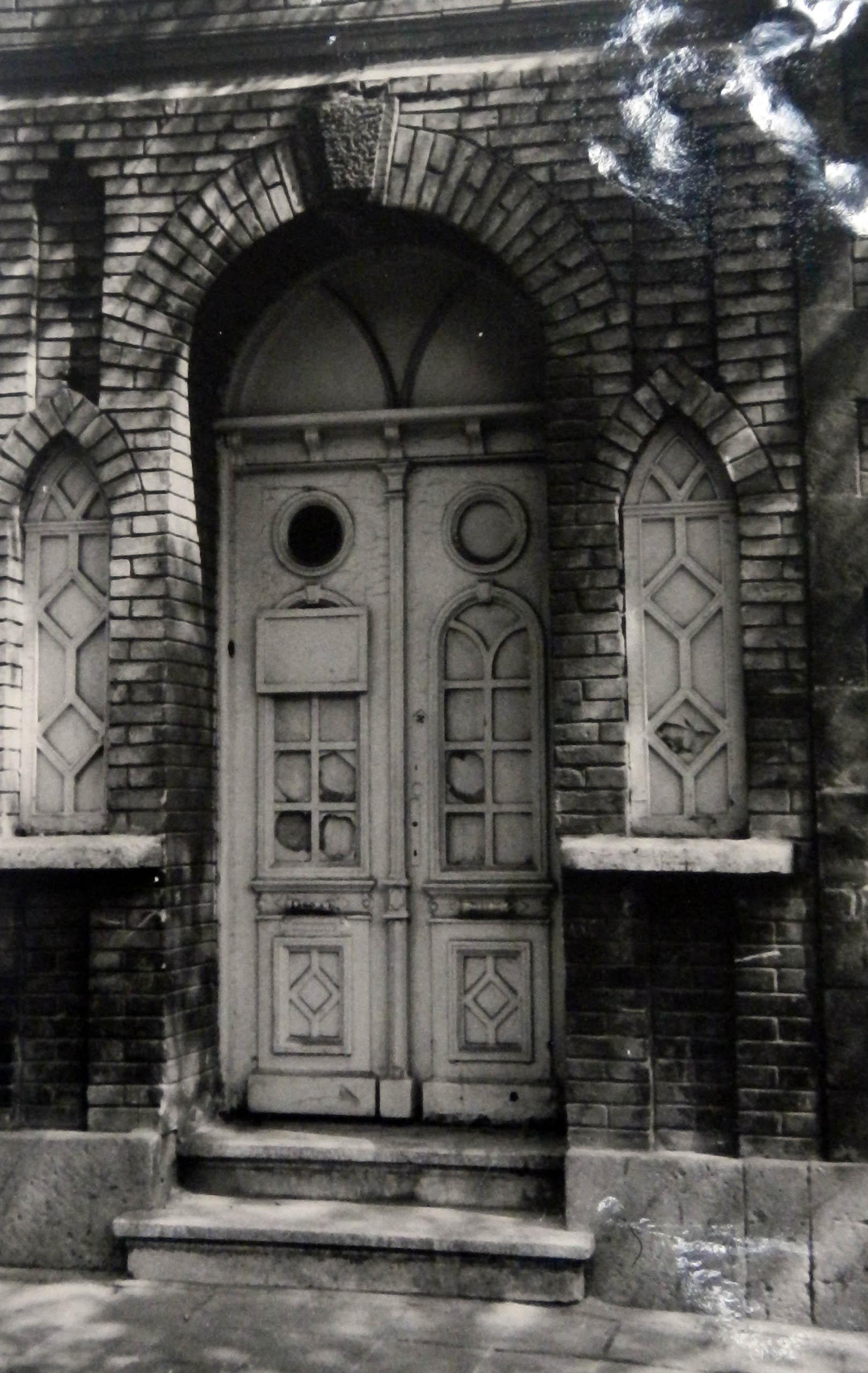 Архивна снимка 2 ~ 1980г. Архивна снимка 3 ~ 1980г. /НДА-НИНКН/