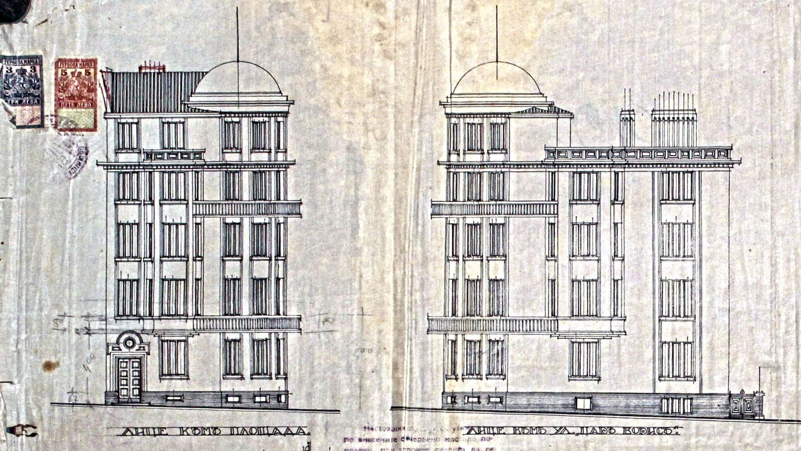 Проект - 1929г. /изт.: Архив-Община Варна/