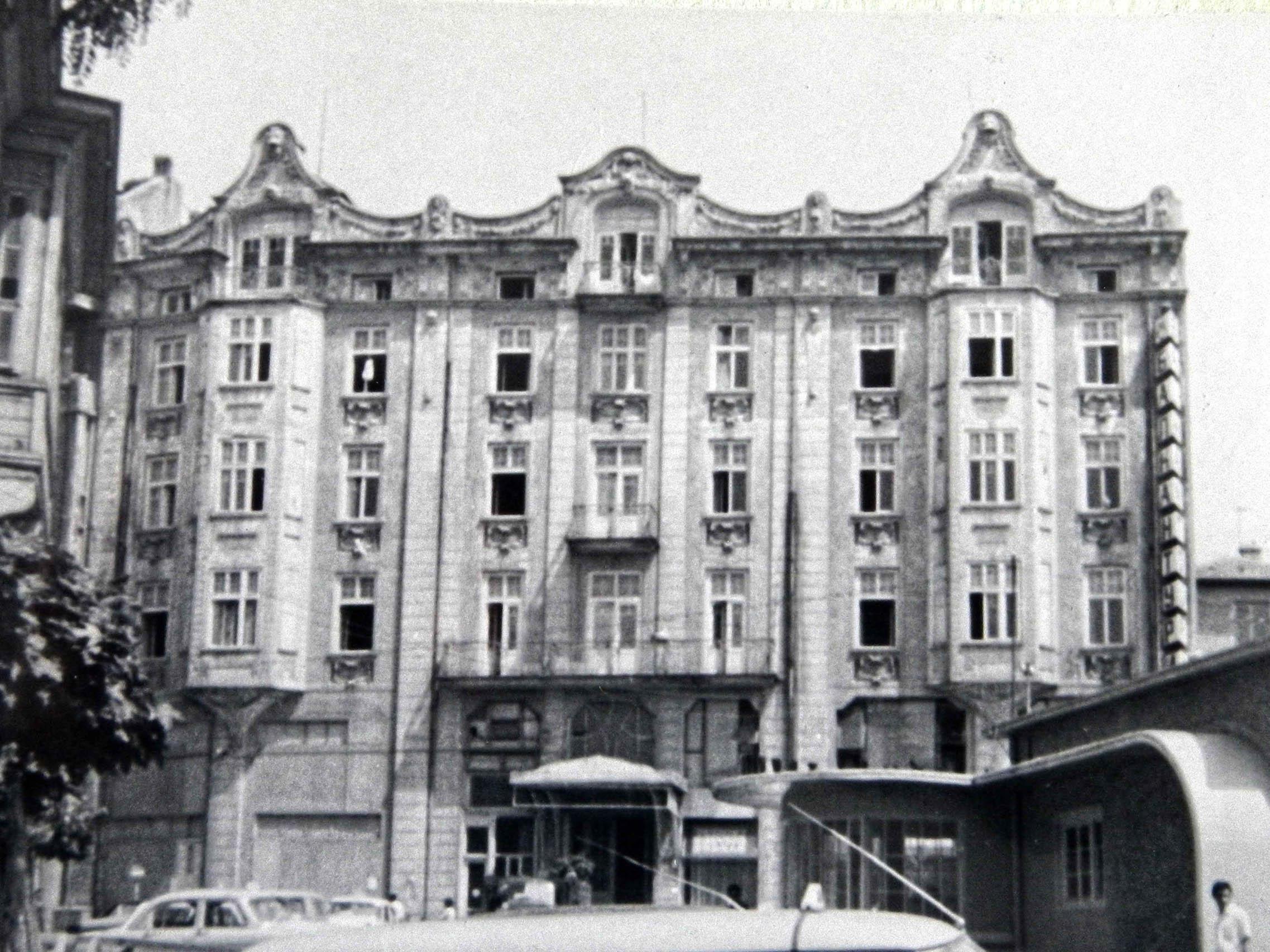 Архивна снимка от средата на XX век