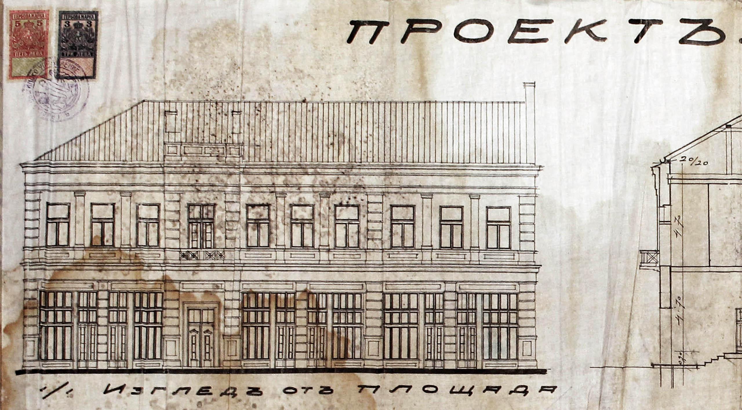 Проект - 1927г. /изт.: Архив-Община Варна/