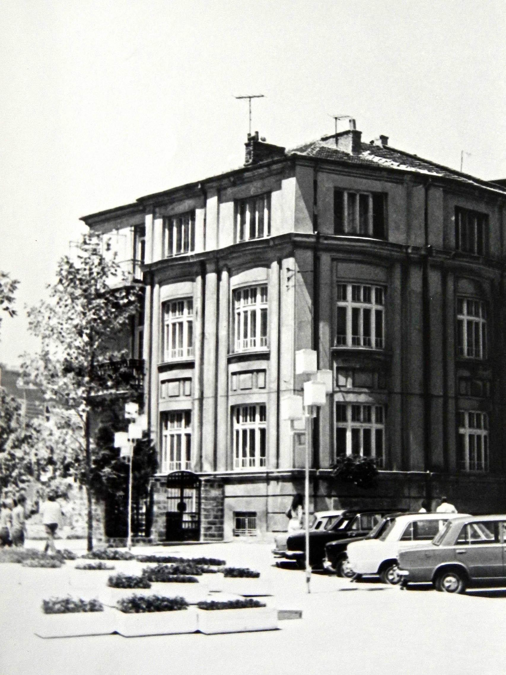 Архивна снимка ~ 1980г.