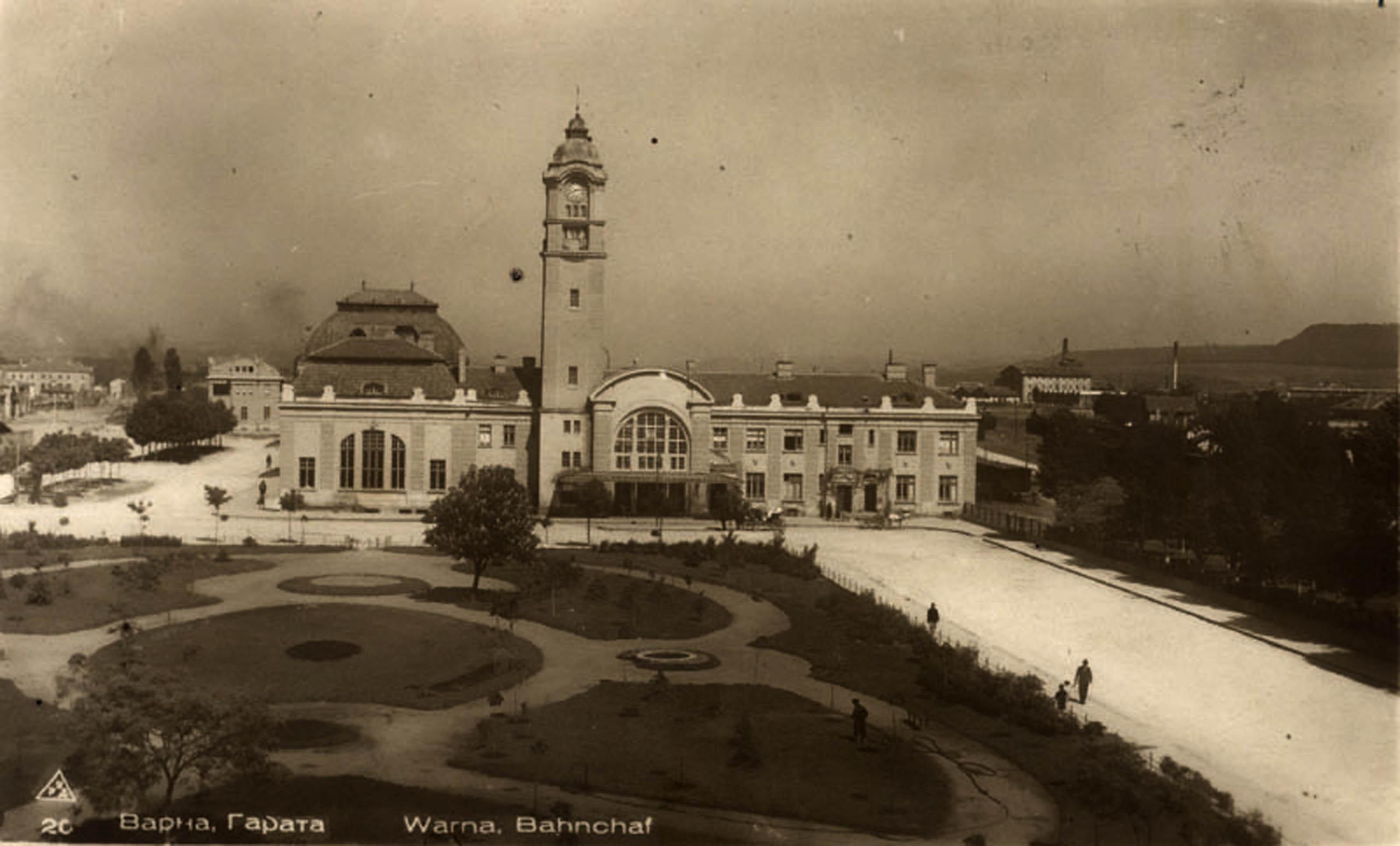 Архивна снимка 4 - началото на XX век