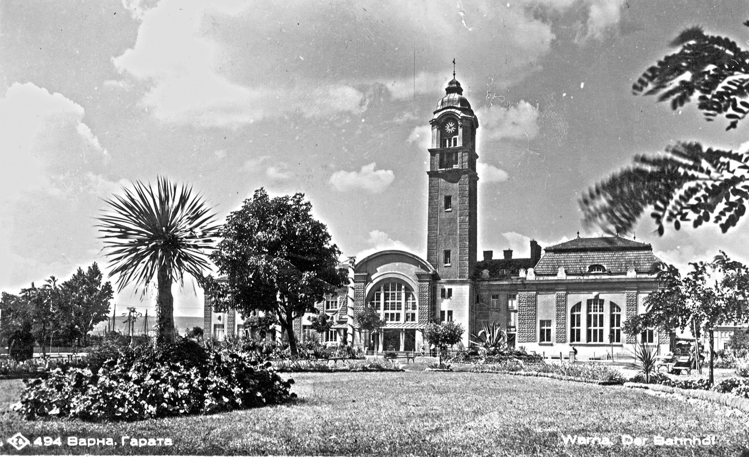 Архивна снимка 3 - началото на XX век