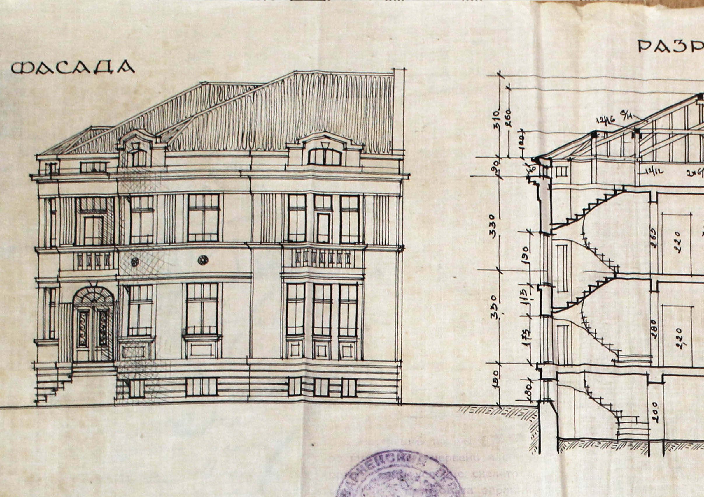 Проект - 1928г. /изт.: Архив-Община Варна/