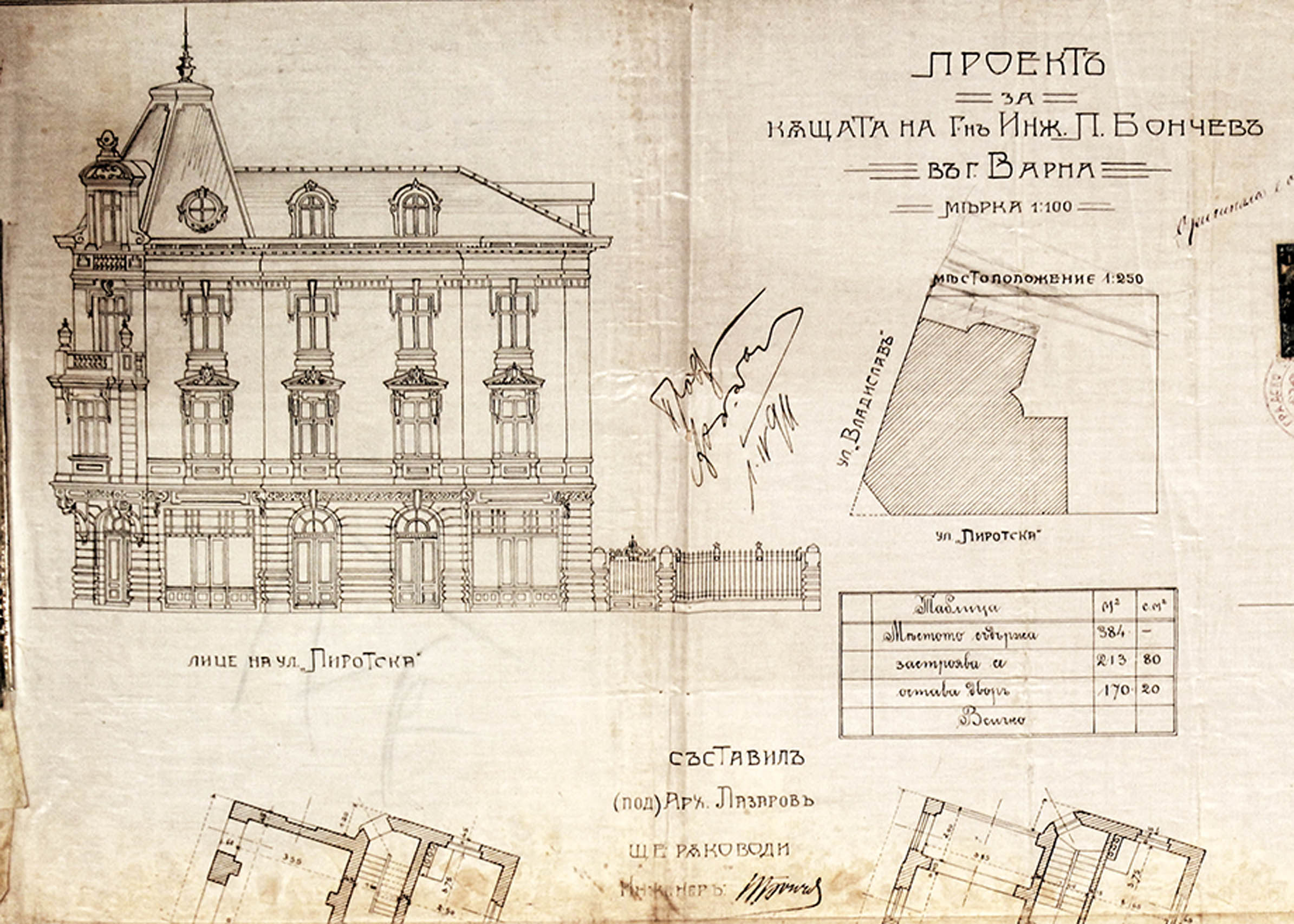 Фасада - 1911г. /изт.:Архив-Община Варна/
