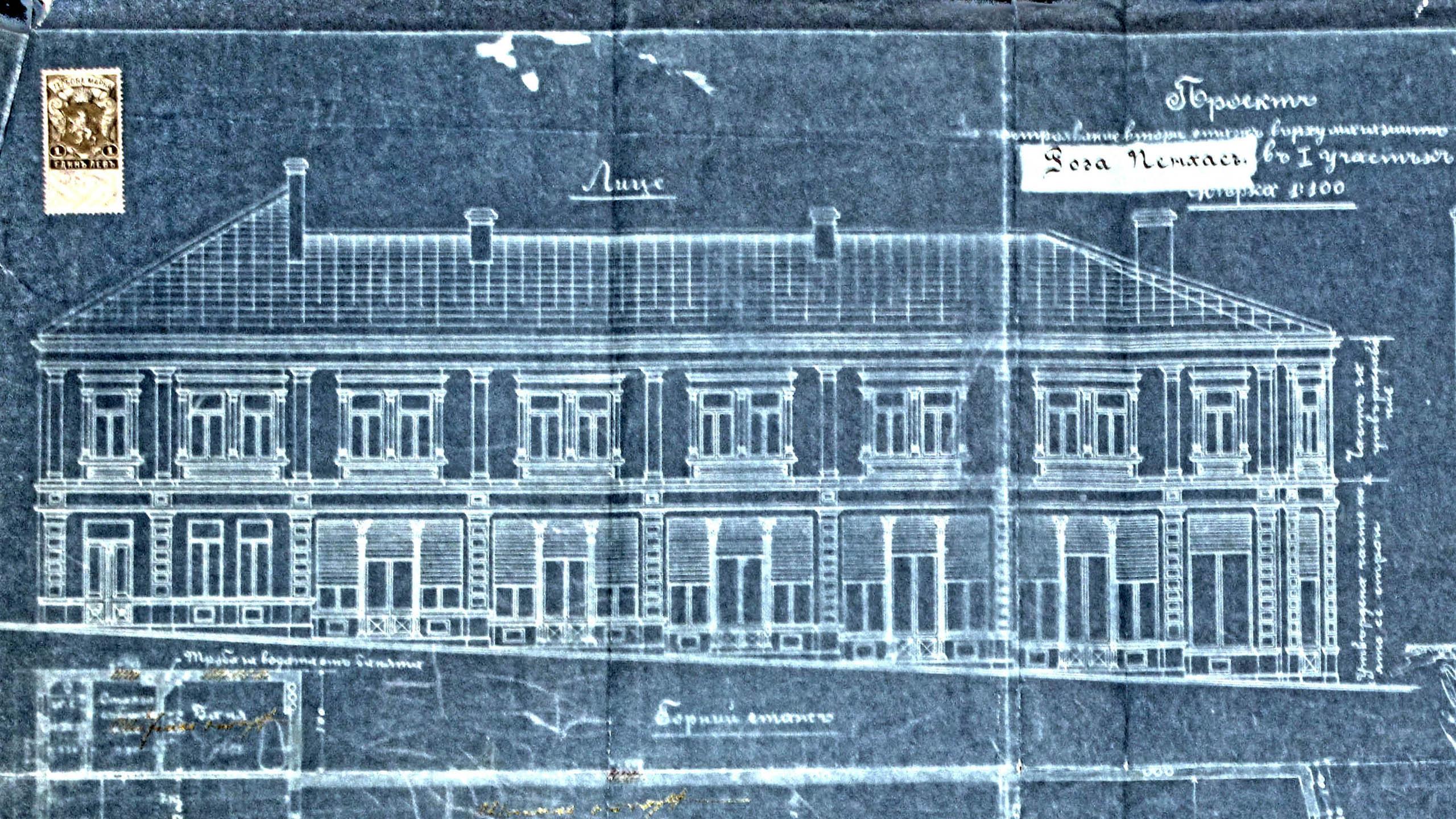 Проект - 1905г. /изт.: Архив-Община Варна/