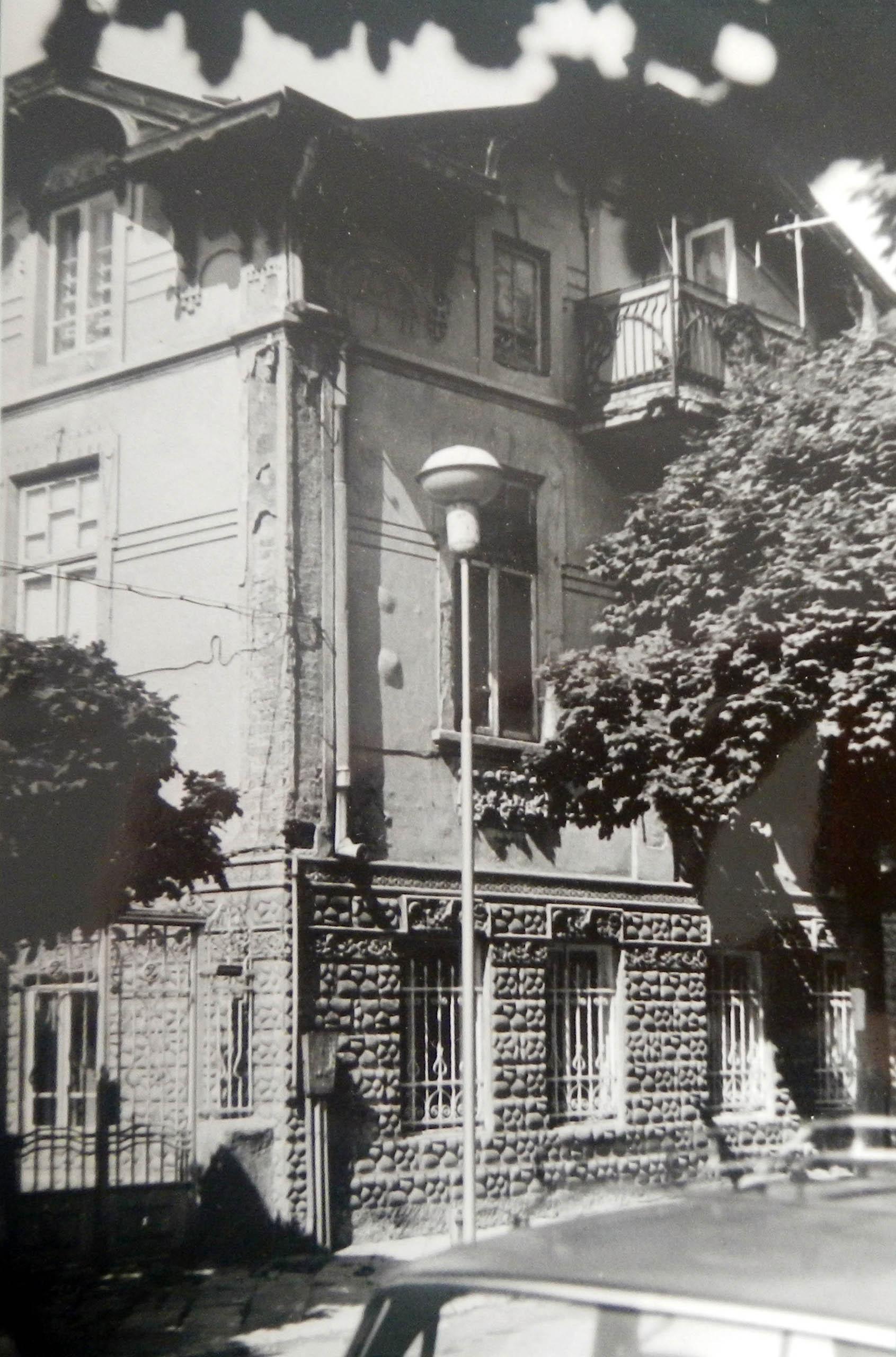 Архивна снимка 3 ~ 1980г.