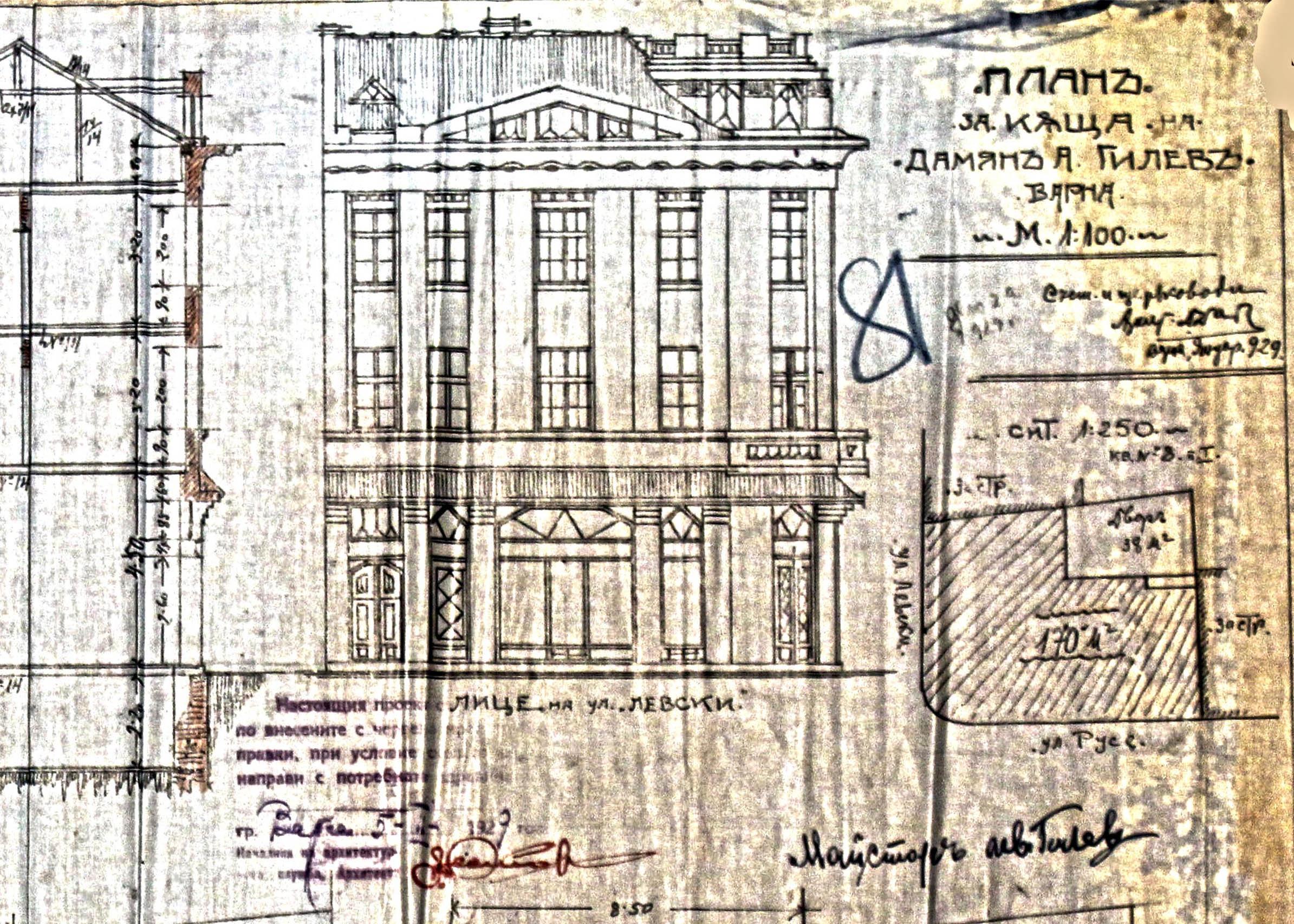 Проект - 1929г. /изт.:Архив-Община Варна/