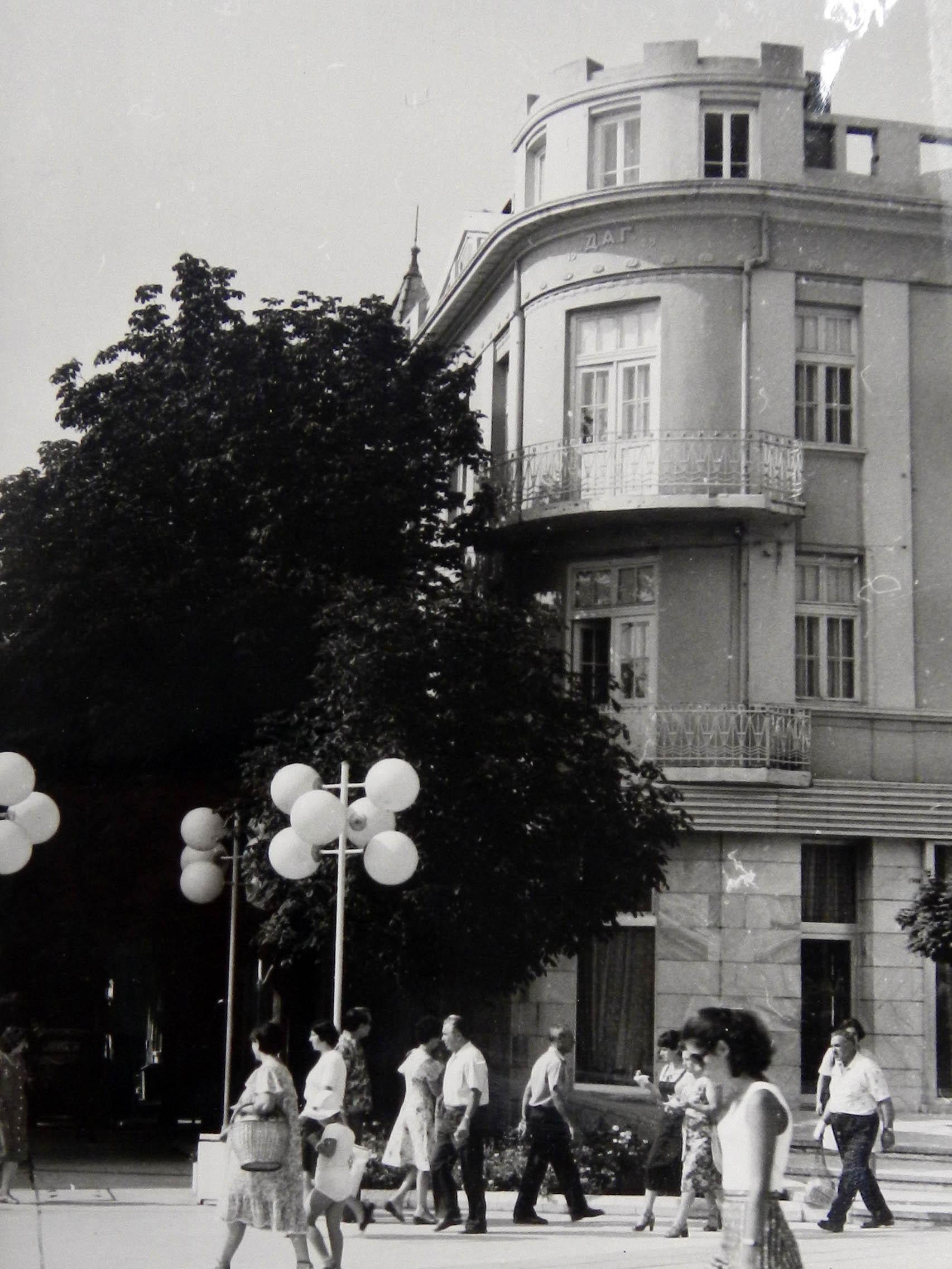 Архивна снимка 1 ~ 1980г. /НДА-НИНКН/