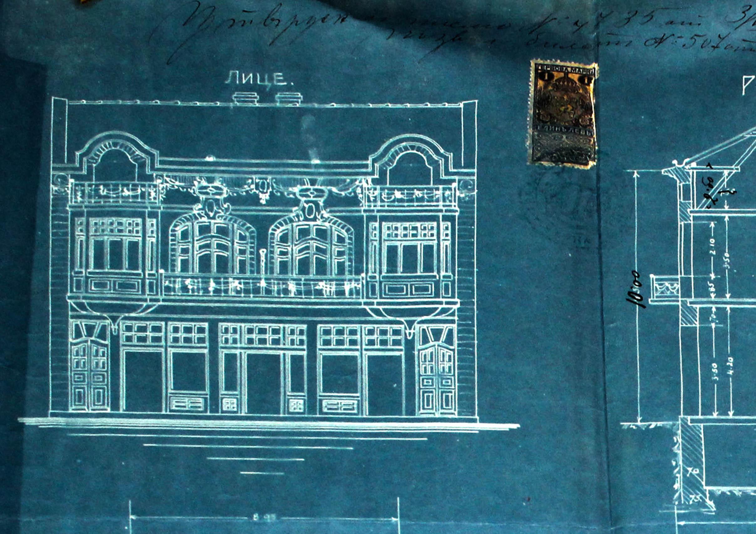 Проект - 1912г. /изт.: Архив-Община Варна/