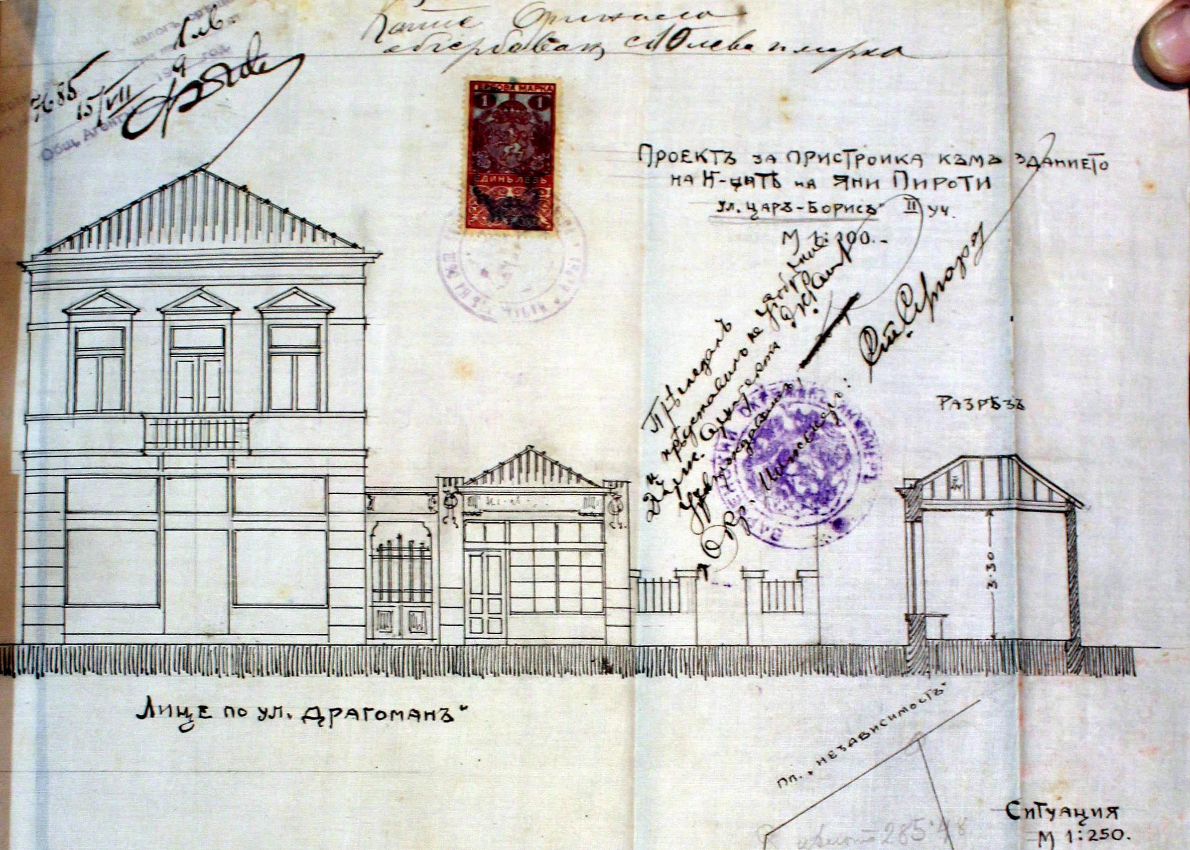 Проект за пристройка - 1919г. /изт.:Архив-Община Варна/