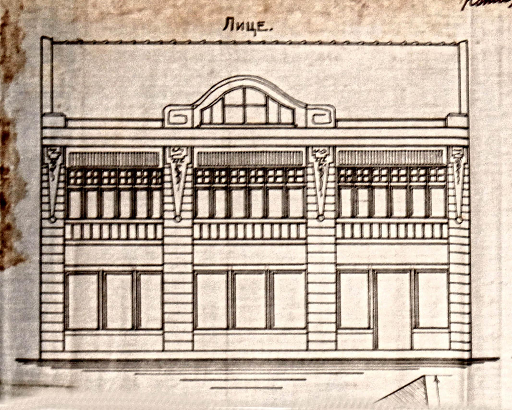 Проект - 1911г. /изт.: Архив-Община Варна/