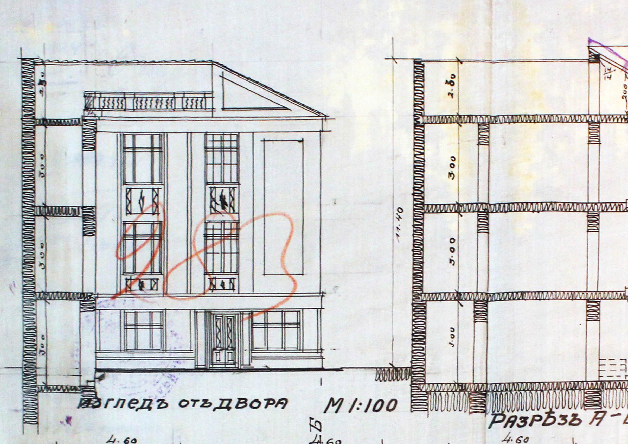 Проект - 1925г. /изт.: Архив-Община Варна/