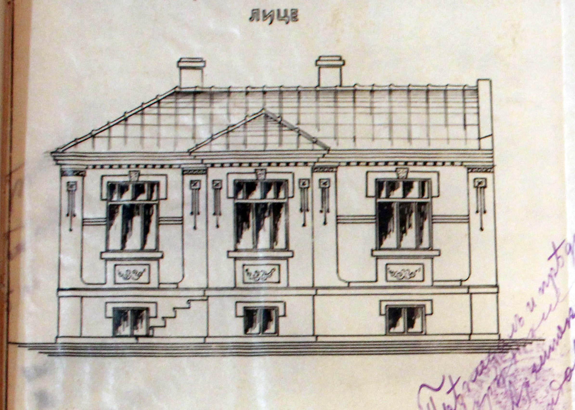 Фасада - 1920г. /изт.:Архив-Община Варна/