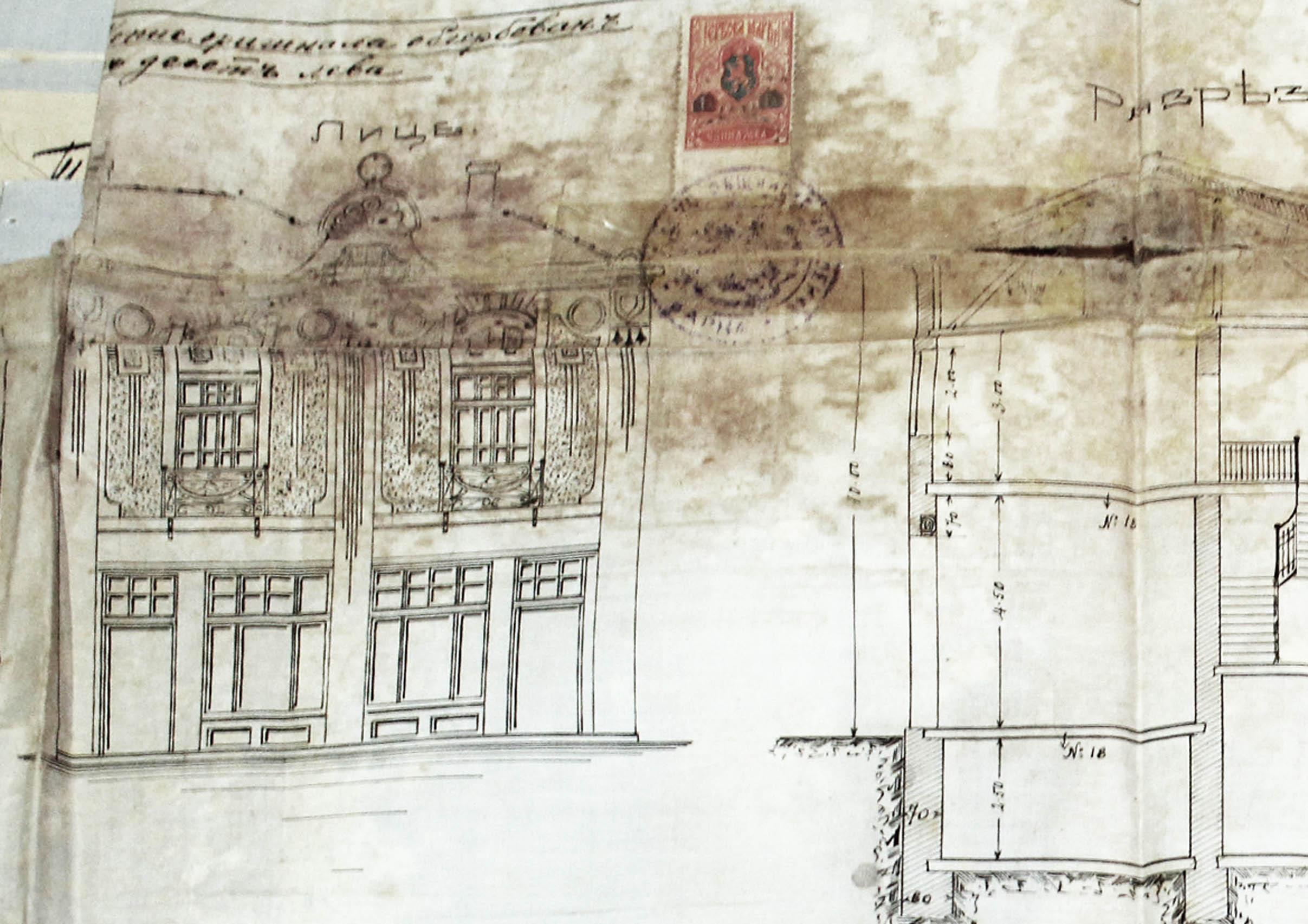 Проект - 1909г. /изт.: Архив-Община Варна/
