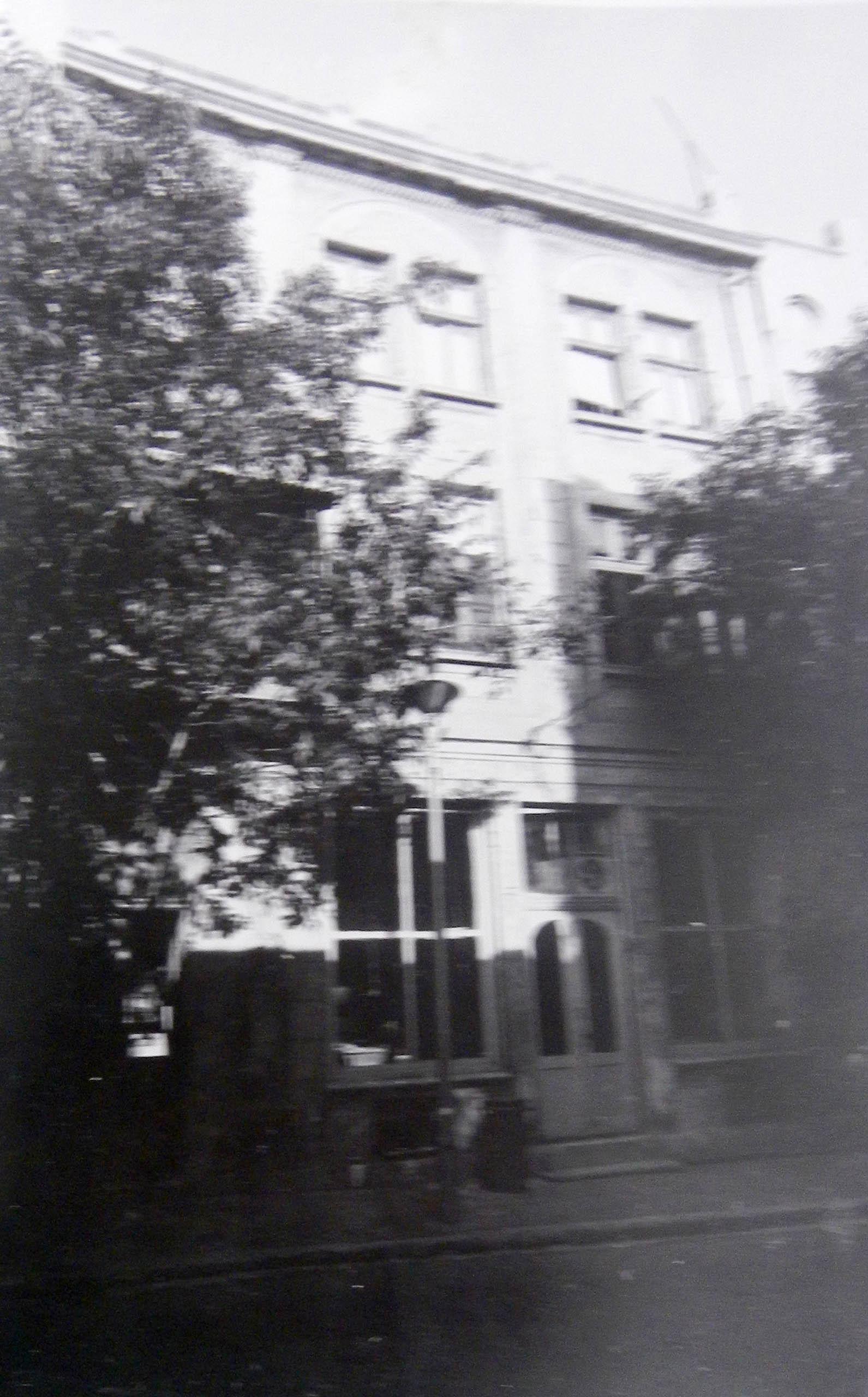 Архивна снимка ~ 1980г. /НДА-НИНКН/
