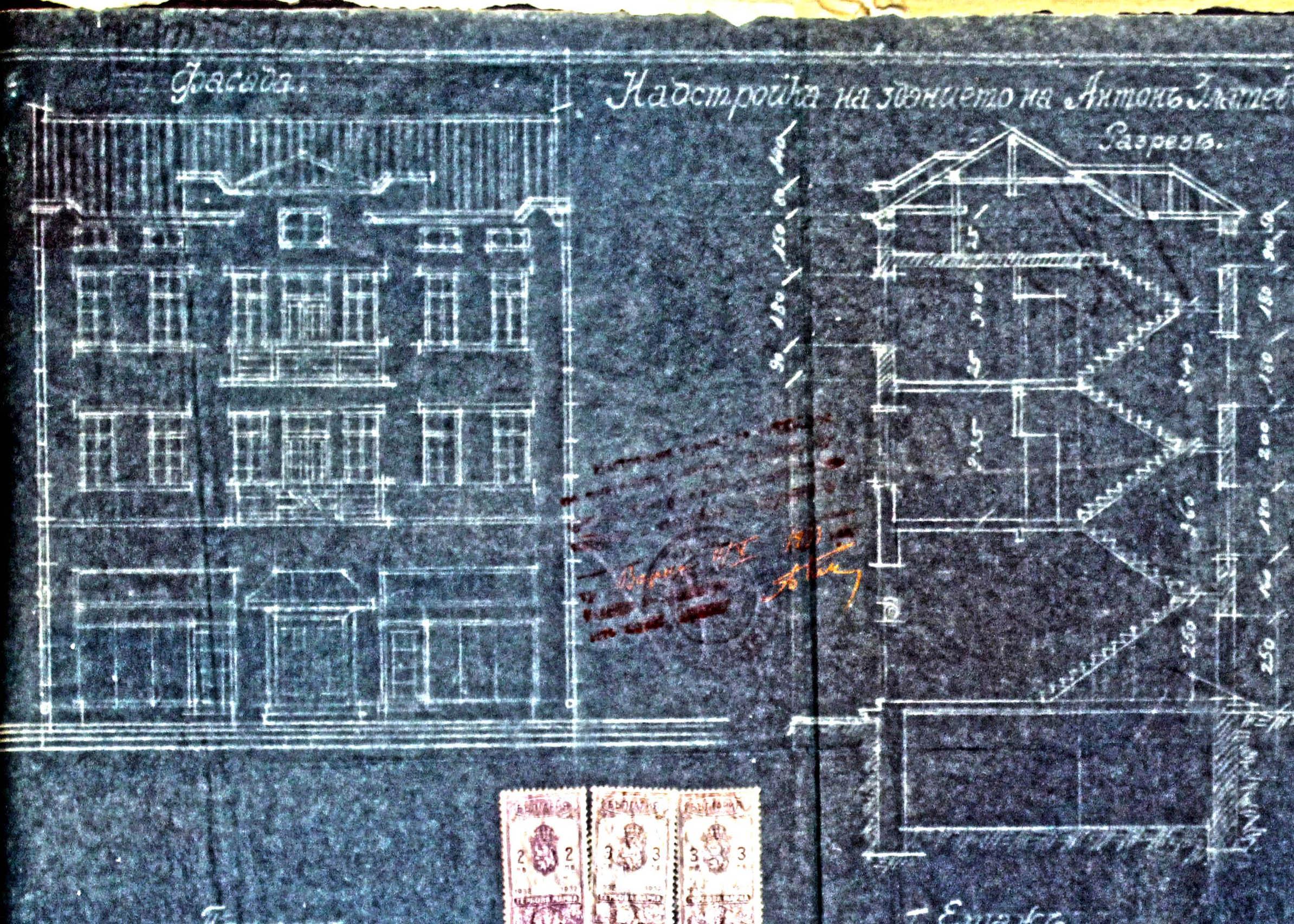 Проект за надстройка - 1933г. /изт.: Архив-Община Варна/