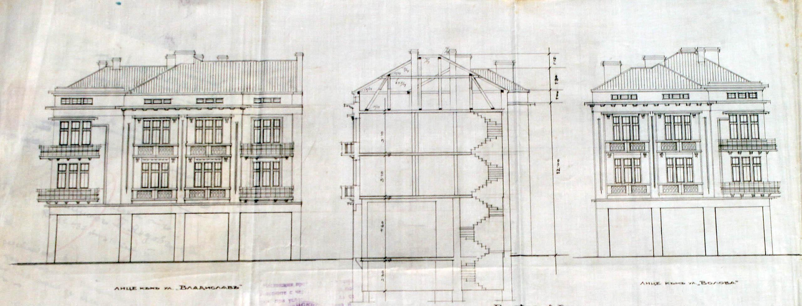 Проект - 1930г. /изт.: Архив-Община Варна/
