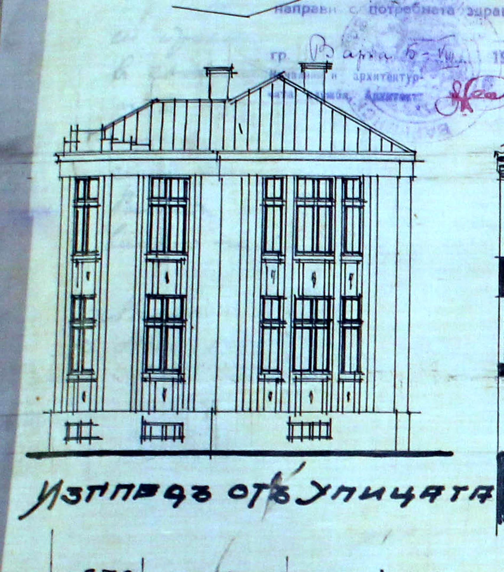 Проект - 1926г. /изт.: Архив-Община Варна/