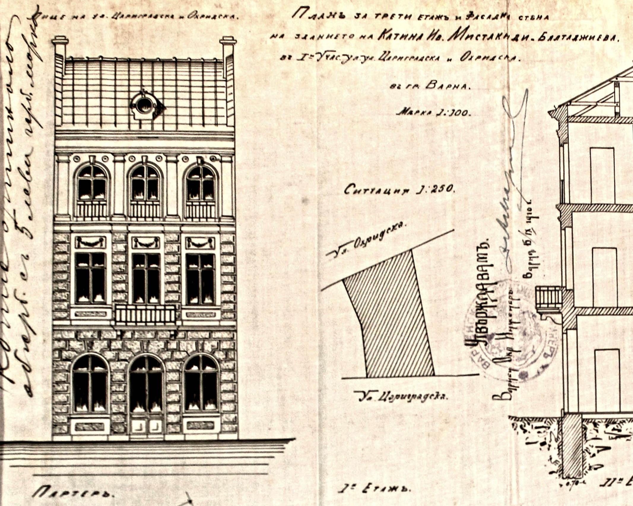 Проект - 1910г. /изт.: Архив-Община Варна/