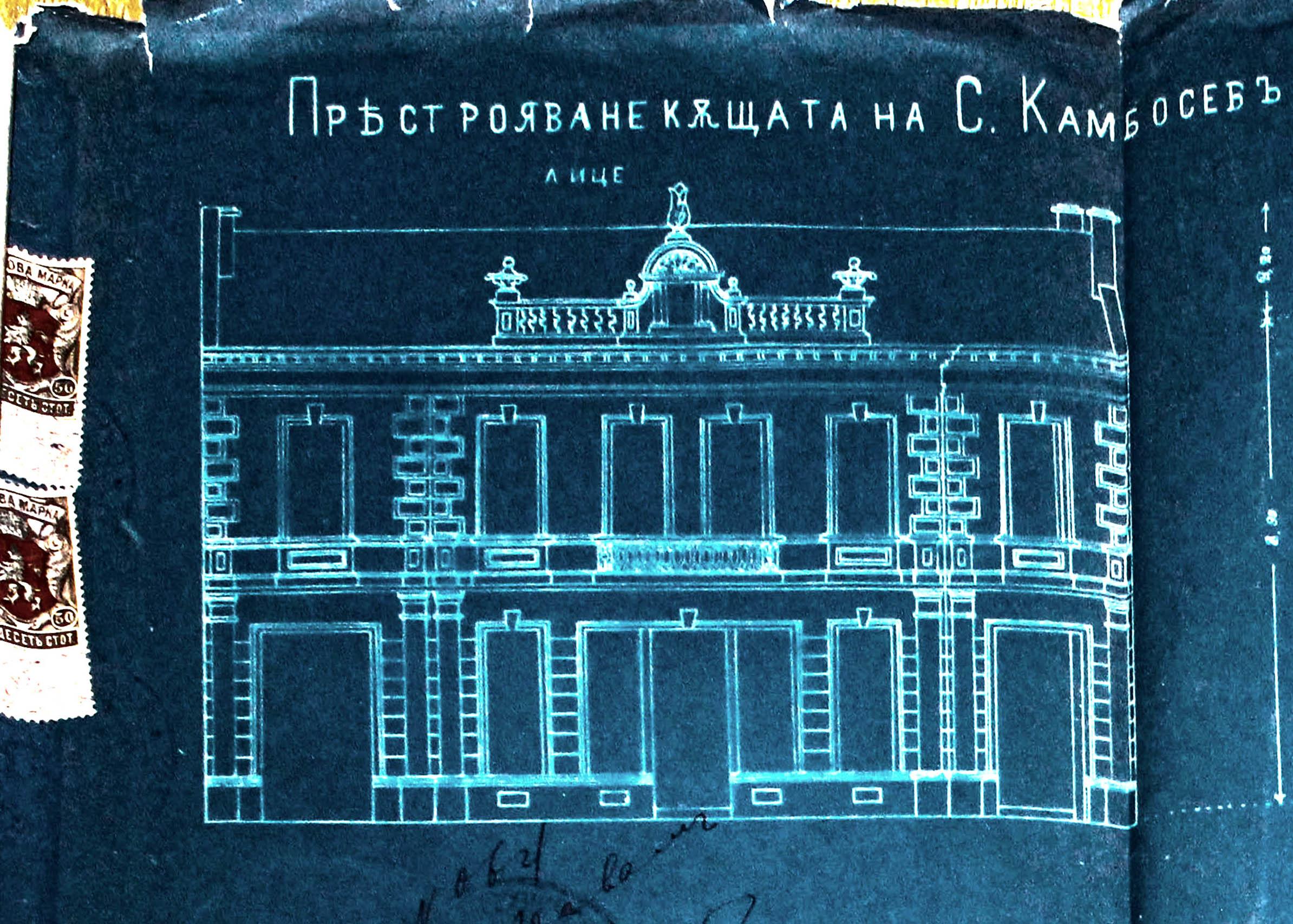 Проект за пристройка - 1906г. /изт.:Архив-Община Варна/